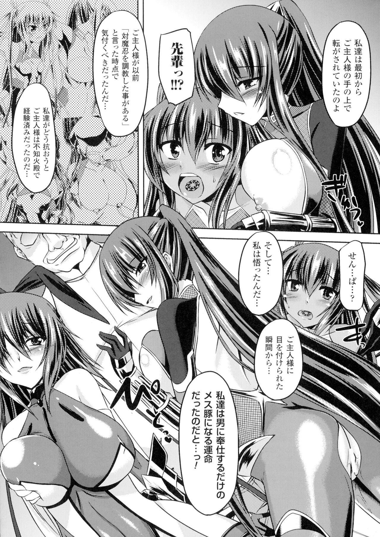 Seigi no Heroine Kangoku File DX Vol. 1 169