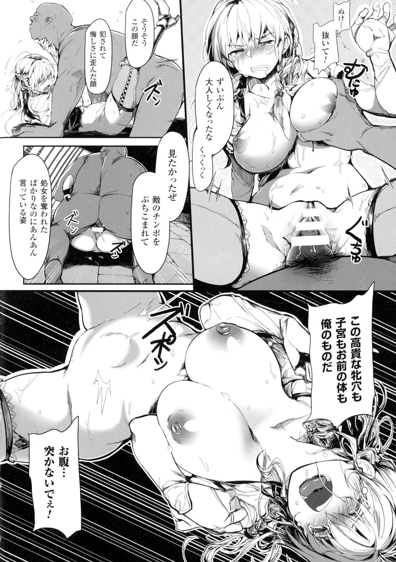 Seigi no Heroine Kangoku File DX Vol. 1 62