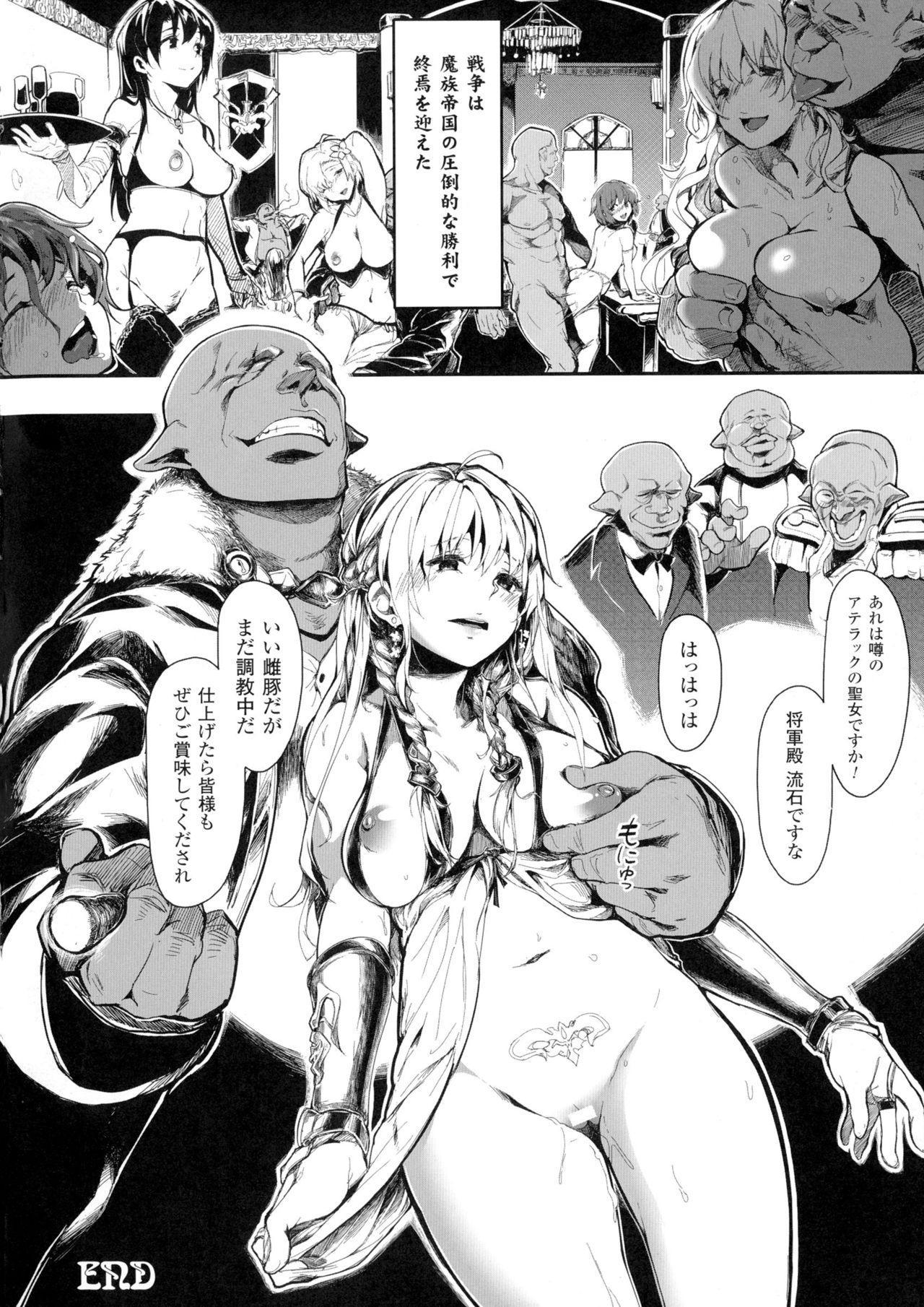 Seigi no Heroine Kangoku File DX Vol. 1 68