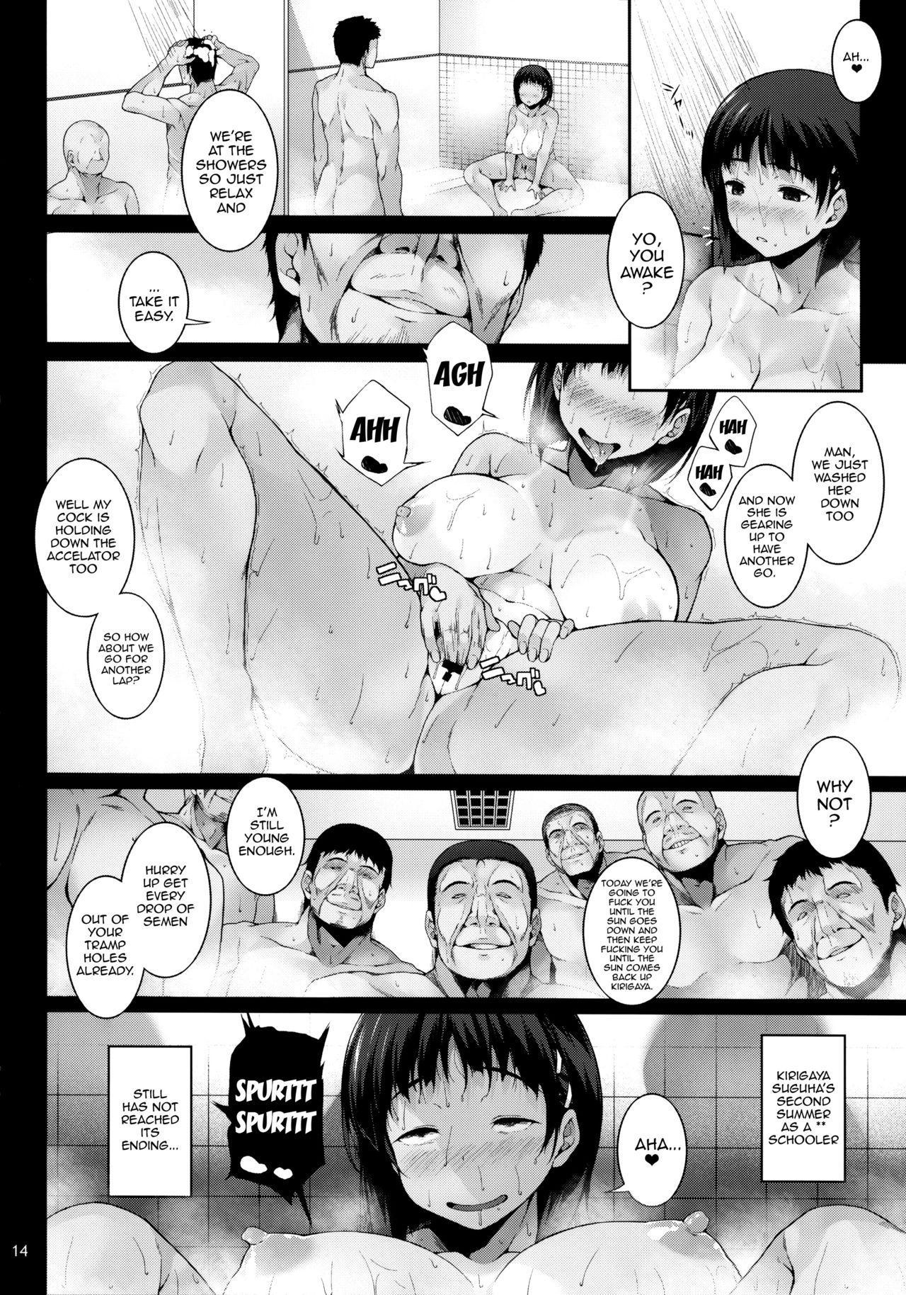 Suguha-chan Koukan Nikki 14