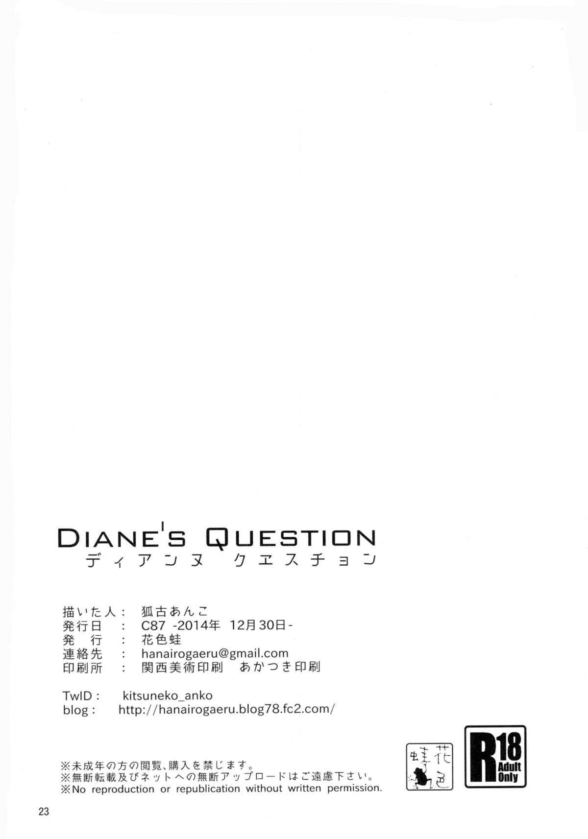 Diane's Question 22
