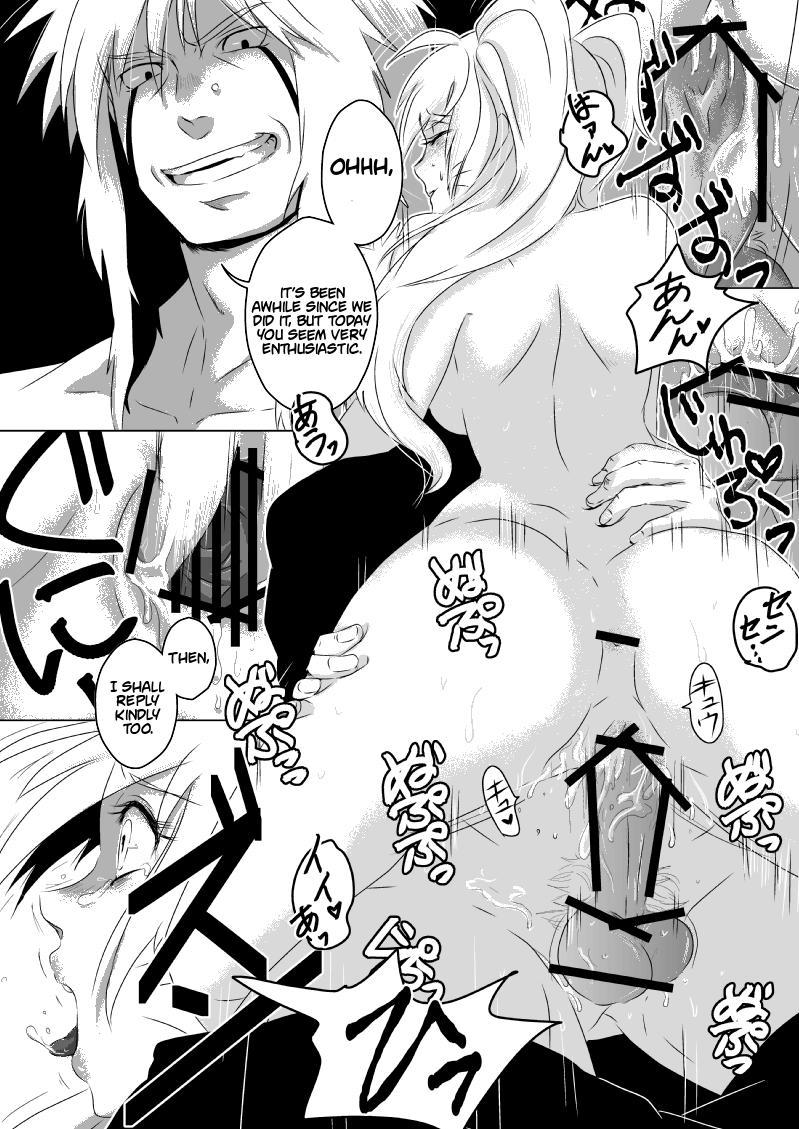 [lanthanein (138.9)] Naru-ko-chan ga Deron Deron na Manga (Naruto) [English] [#Based Anons] 1