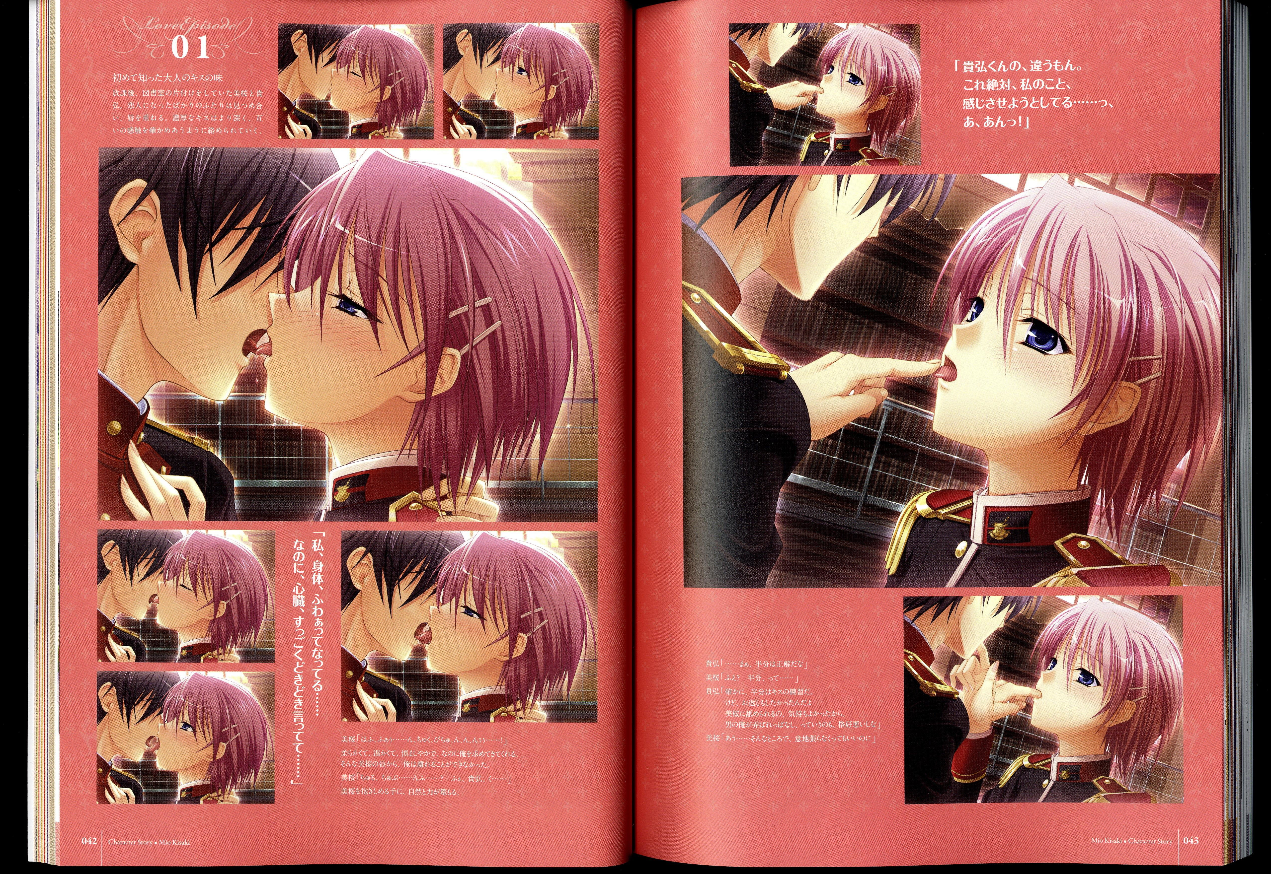 Walkure Romanze Visual Fanbook 28