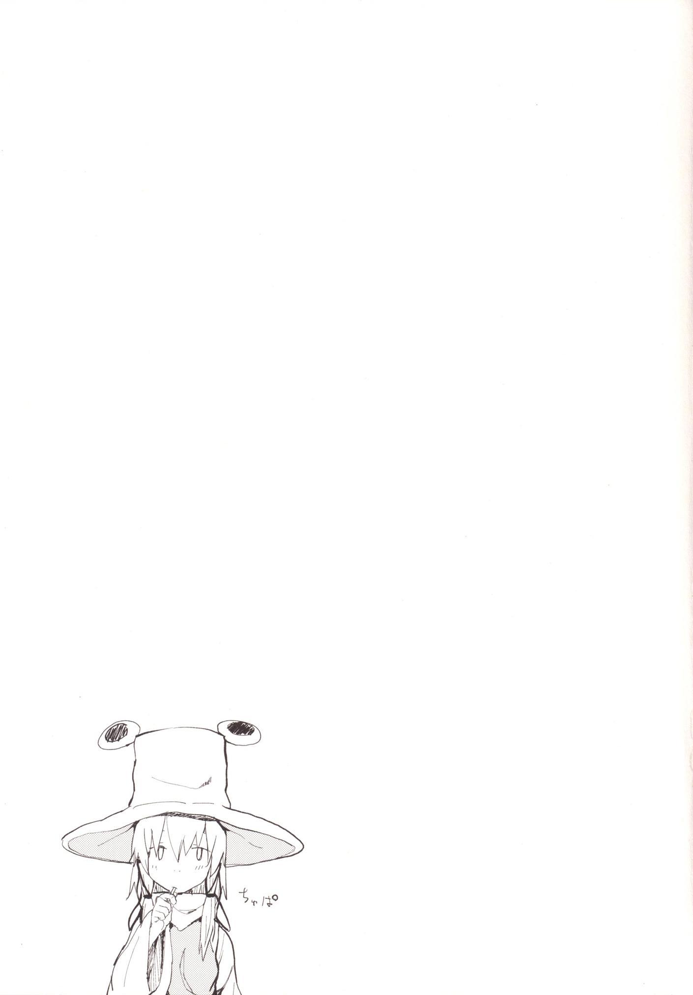 Suwa Shota Tsumeawase Suwa Shota Bangaihen 6 17