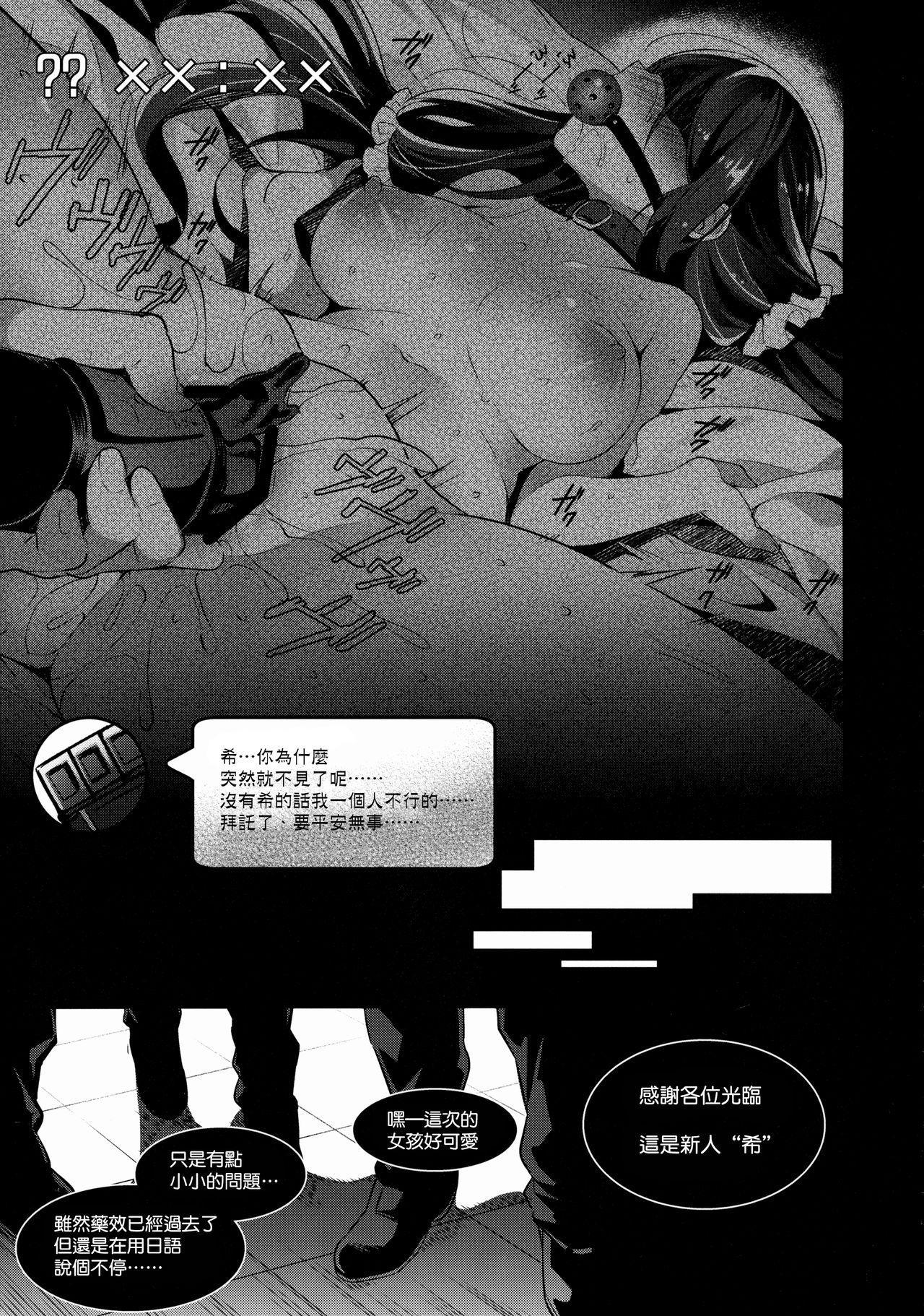 Nontan o Okasu dake no Hon 17