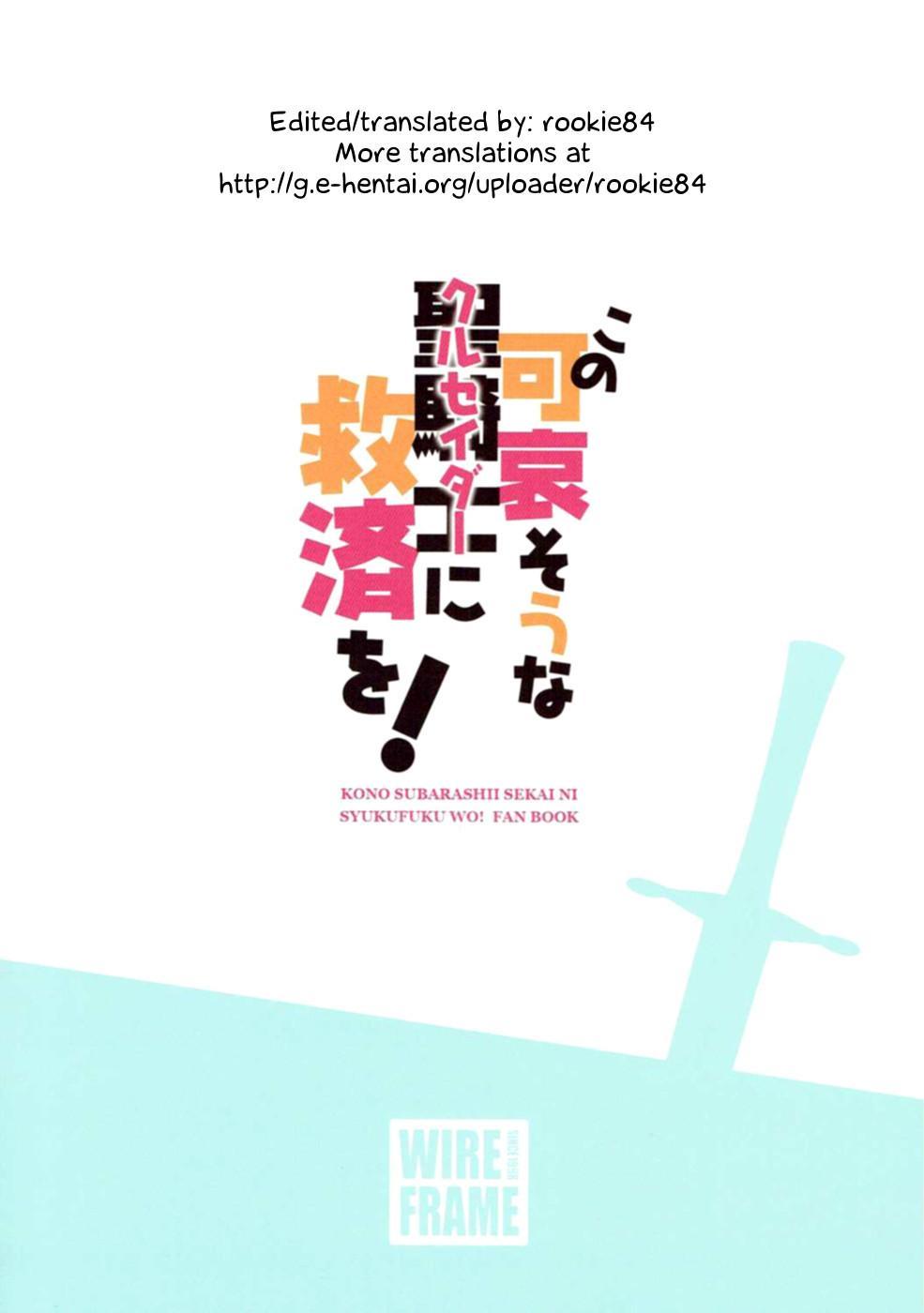 Kono Kawaisou na Crusader ni Kyuusai o! 17