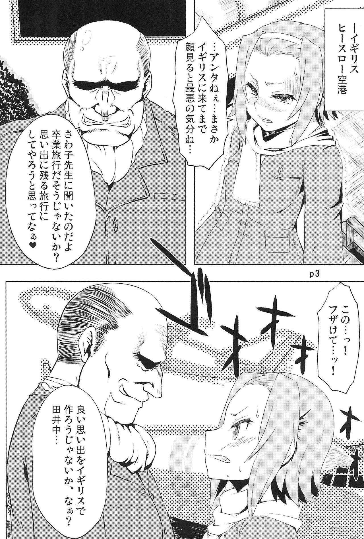 R.O.T 4 Ritsu-chan wa Ookata no Yosoudoori Chinpo ni wa Katenakatta yo... 2