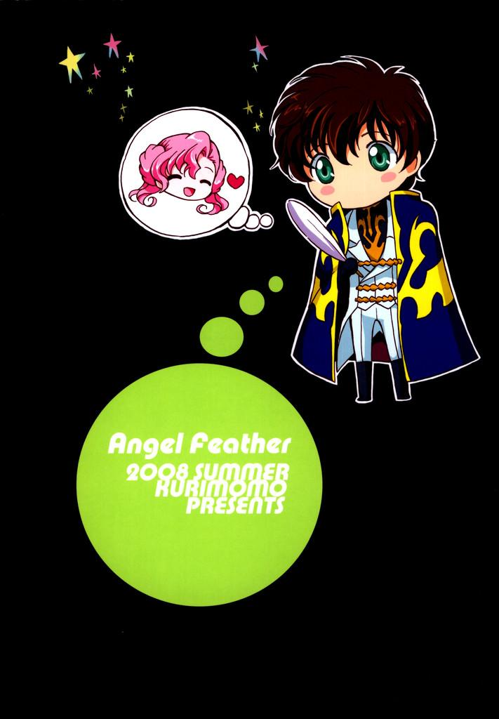 Angel Feather 25