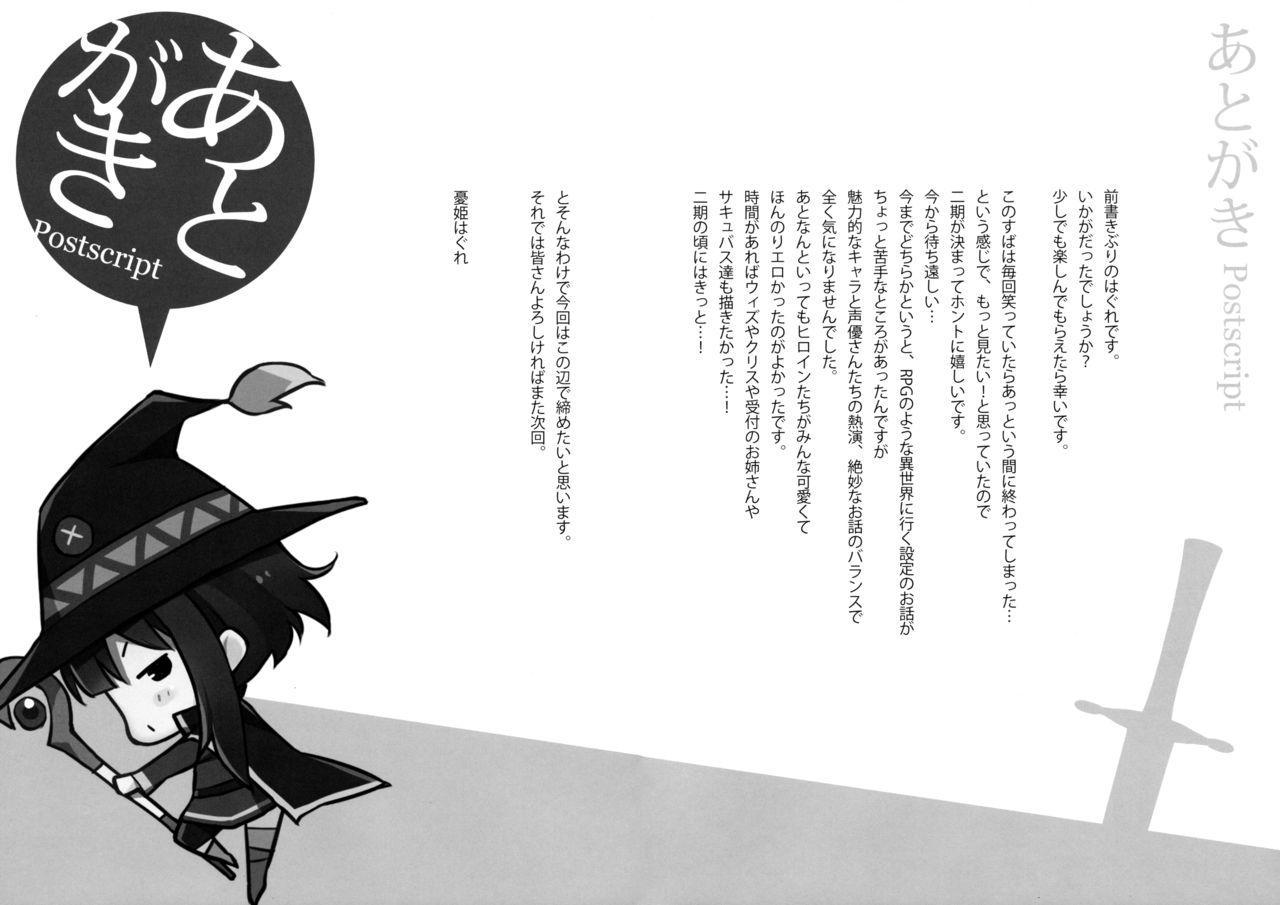 Kono Kawaisou na Crusader ni Kyuusai o! 14