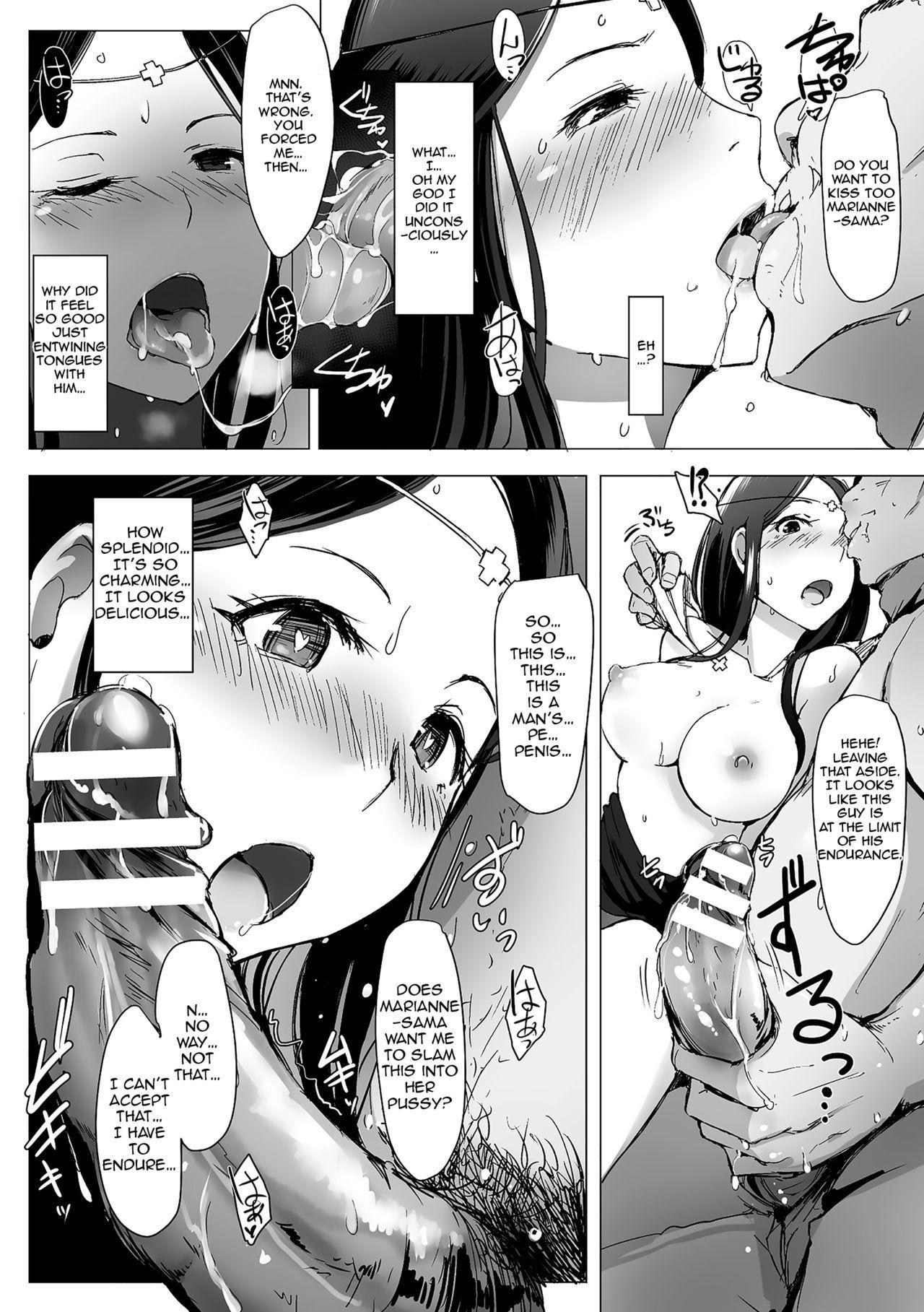 Yamaneko Kishidan Monogatari Onna Kishi Irina Dainiwa | The Tale of the Wildcat Chivalric Order's Knight Irina, Second Story 17