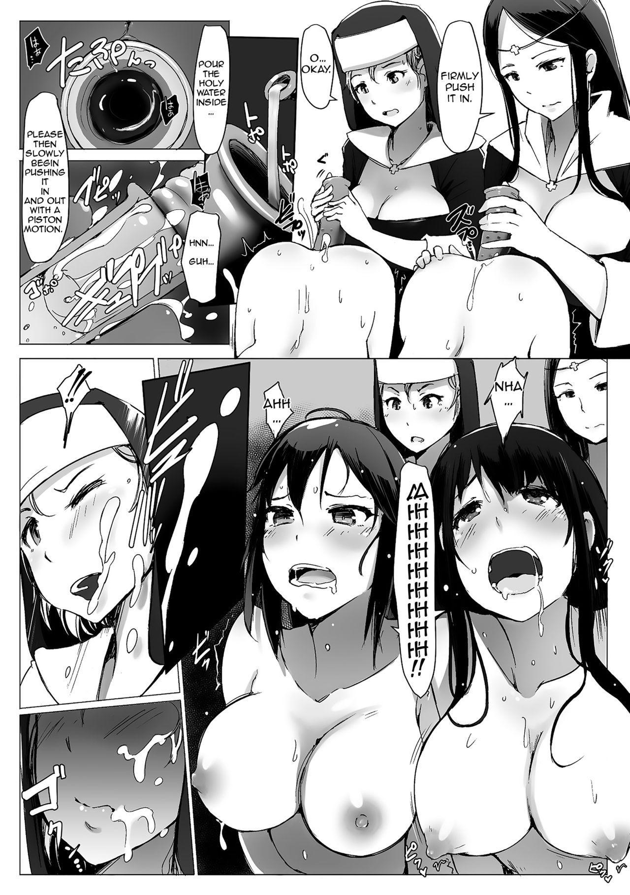 Yamaneko Kishidan Monogatari Onna Kishi Irina Dainiwa | The Tale of the Wildcat Chivalric Order's Knight Irina, Second Story 7