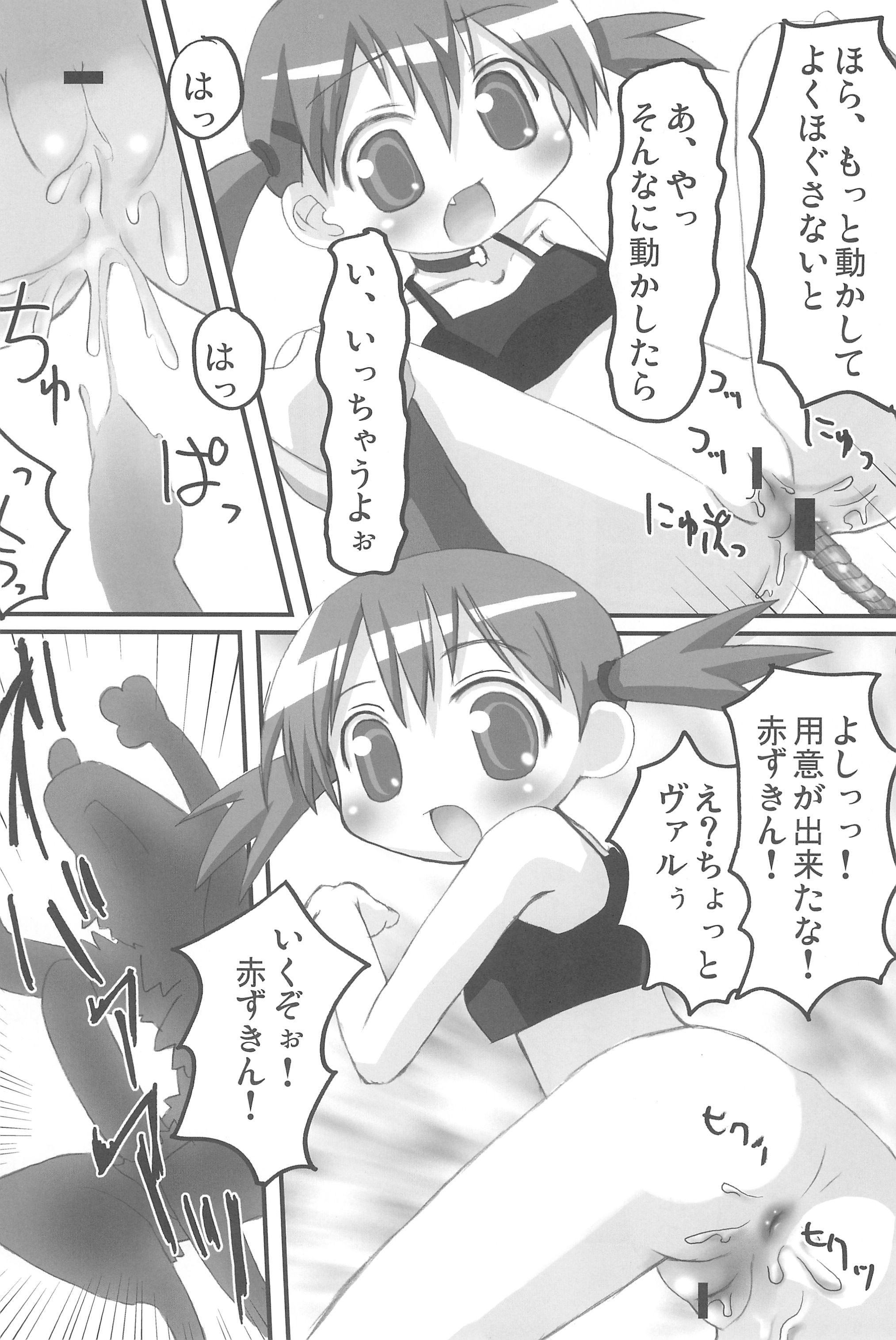 Sanjuushi Akakabuto e no Chousen! 5