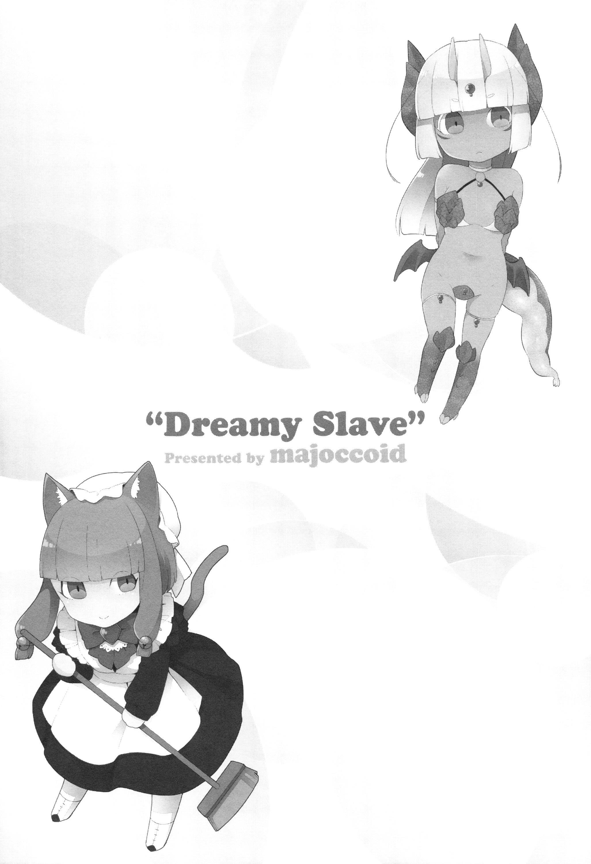Yume miru Slave 167