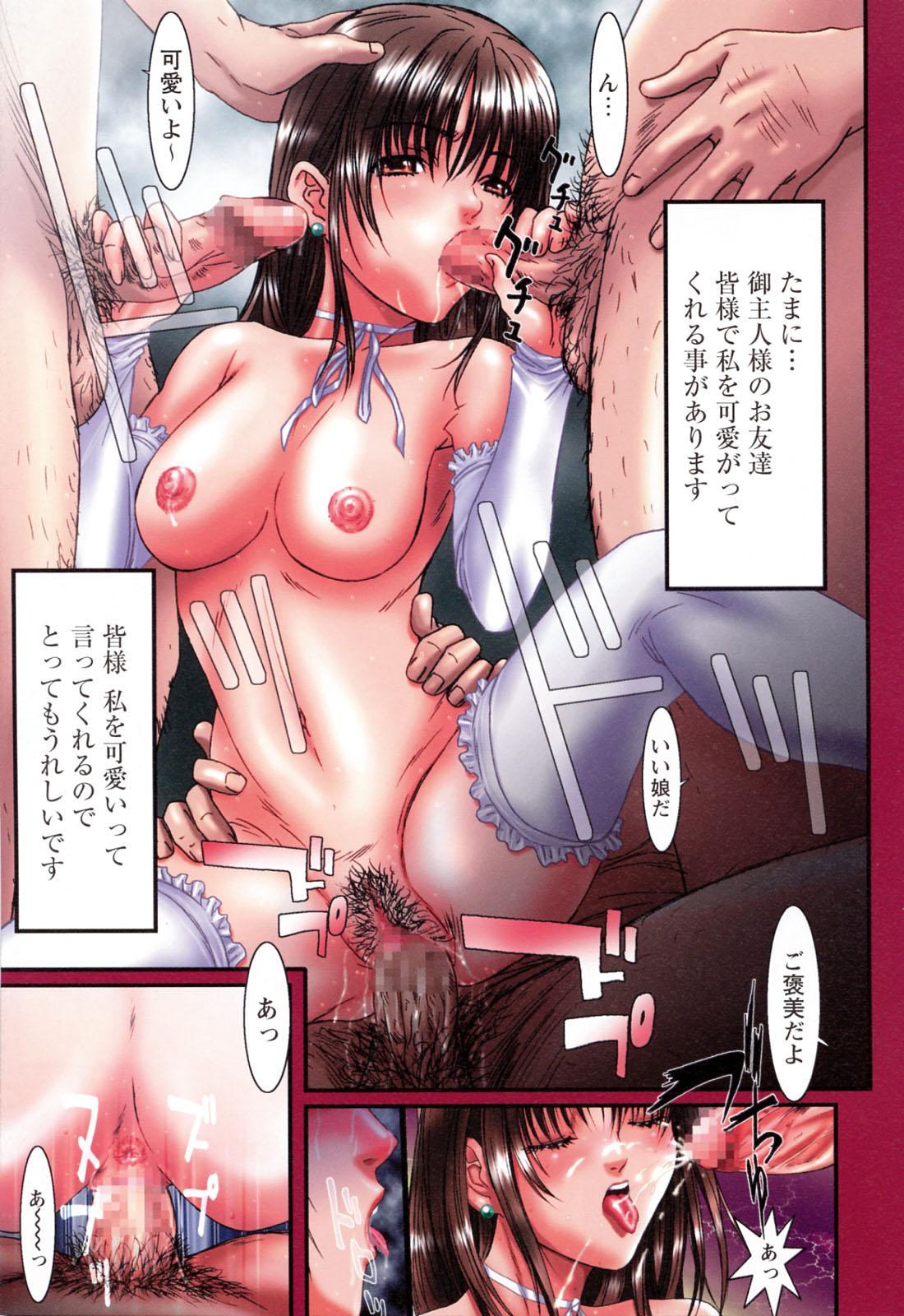 [Nanno Koto] Imouto-tachi no Sasayaki - Little sisters Whisper. 78