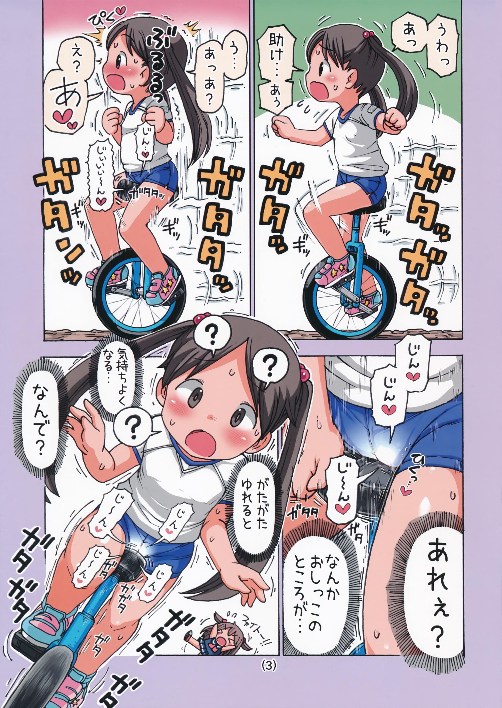 Hajimete no Ichirinsha Onanie 2