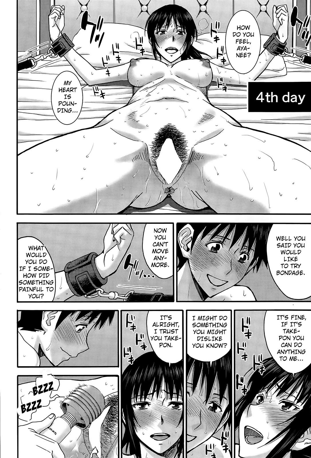 Boku to Itoko no 7-kakan Sex | Seven Days of Sex with Cousin 9