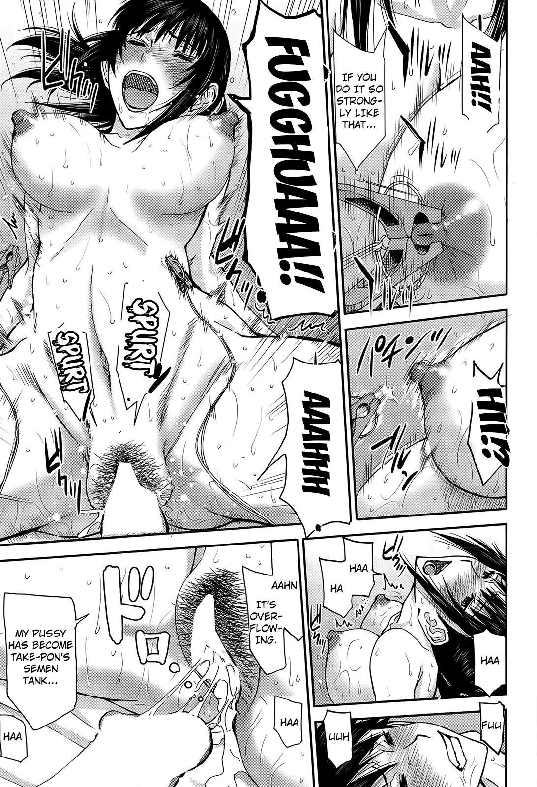 Boku to Itoko no 7-kakan Sex | Seven Days of Sex with Cousin 8