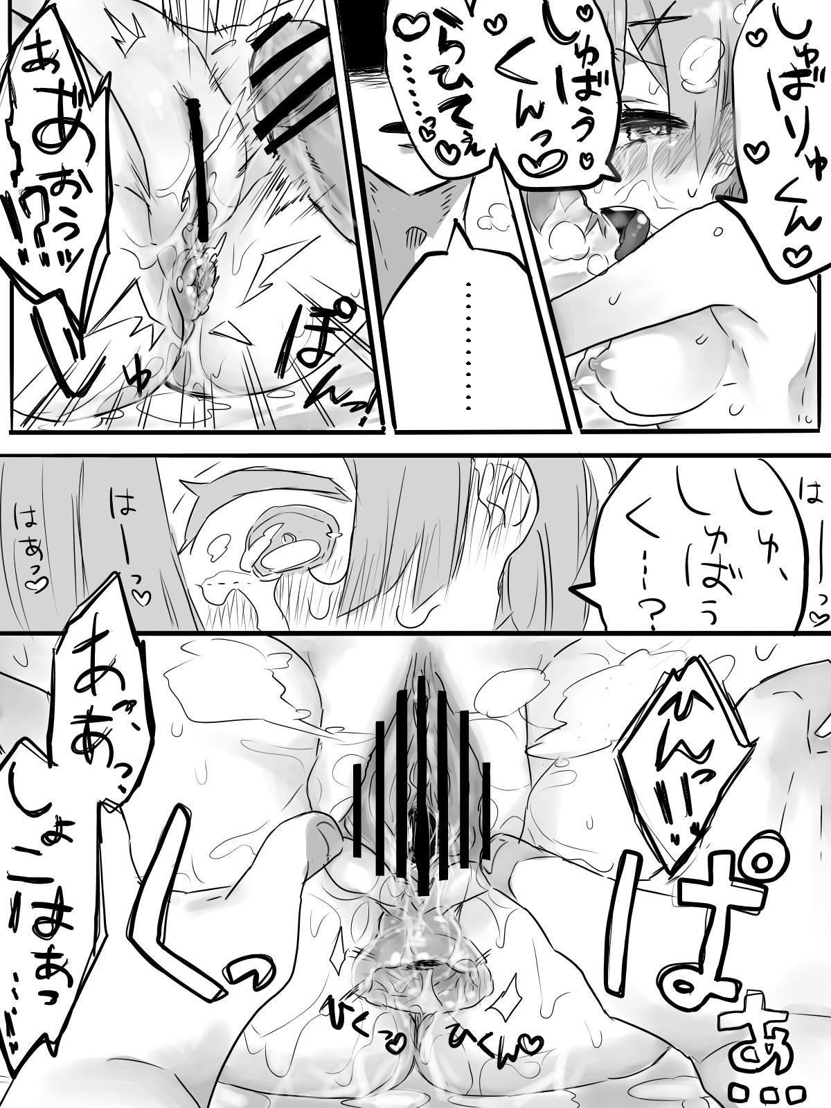 [Nikumanman] Rem-san ga Subaru-kun no Shimo no Osewa no Ikkan toshite (Re:Zero Kara Hajimeru Isekai Seikatsu) [Digital] 6