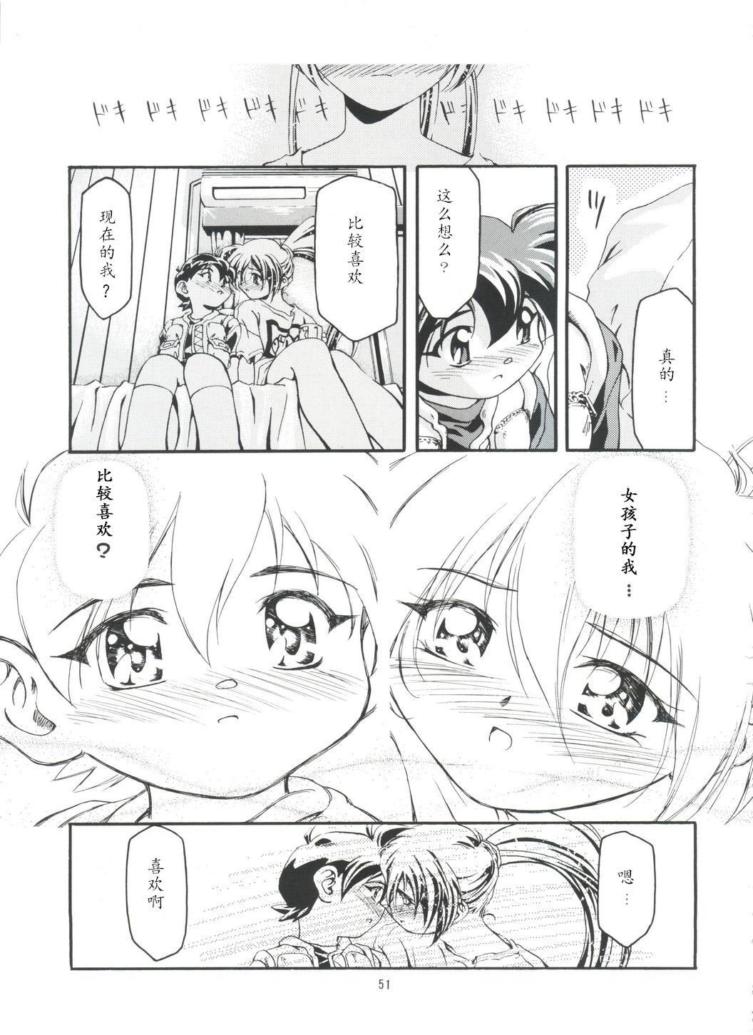 Jo no Yuutsu 12