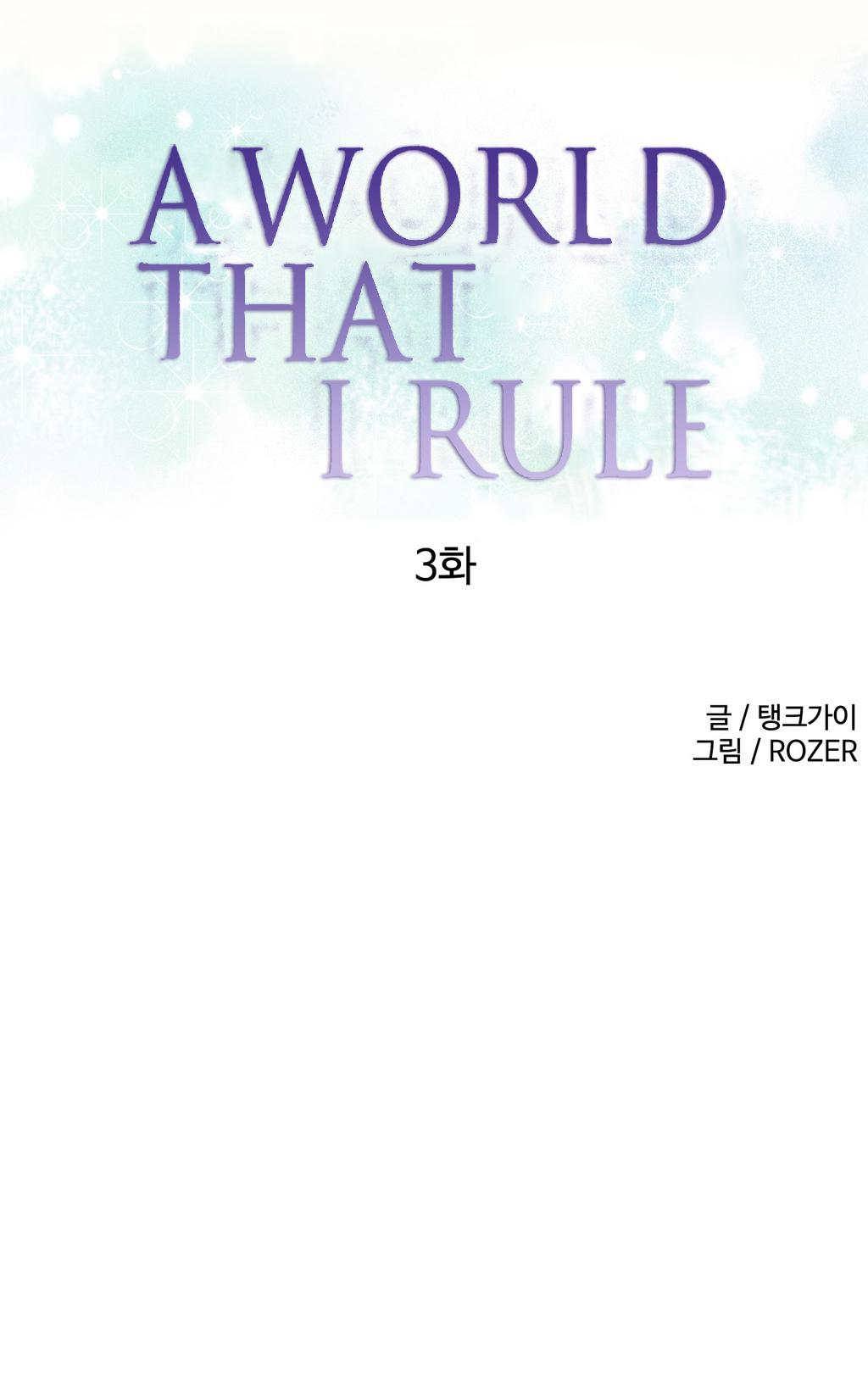 A World That I Rule Ch.01-26 40