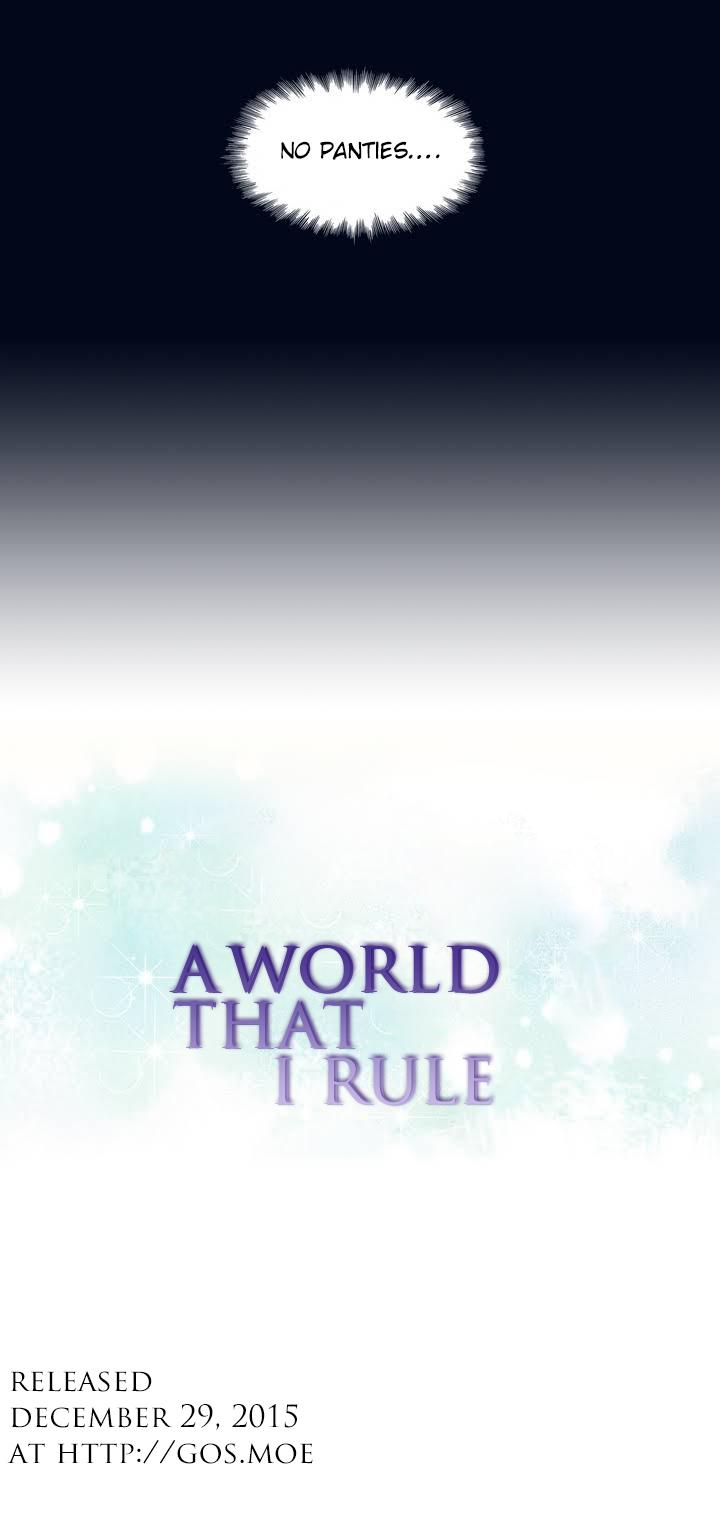 A World That I Rule Ch.01-26 4