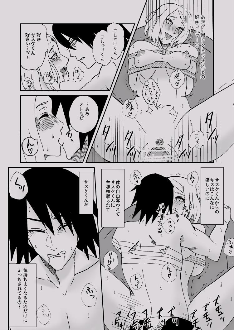 Bondage SasuSaku 11