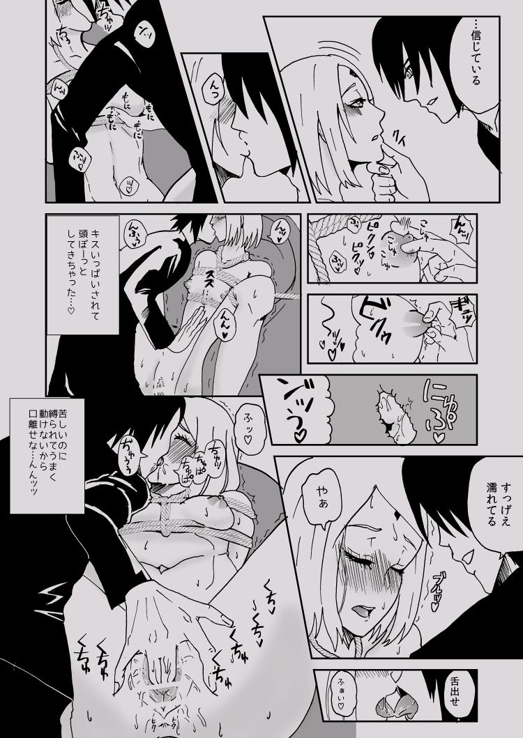 Bondage SasuSaku 2