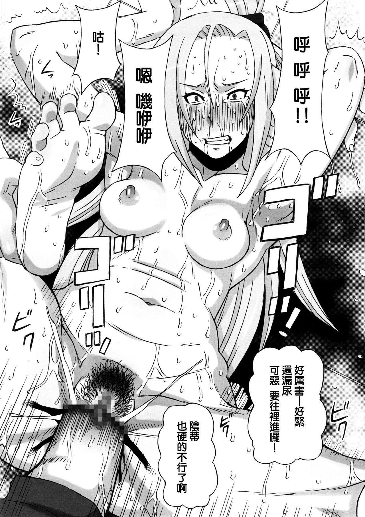 Tatsunagi Kourin ni Mechakucha Shitemita 23