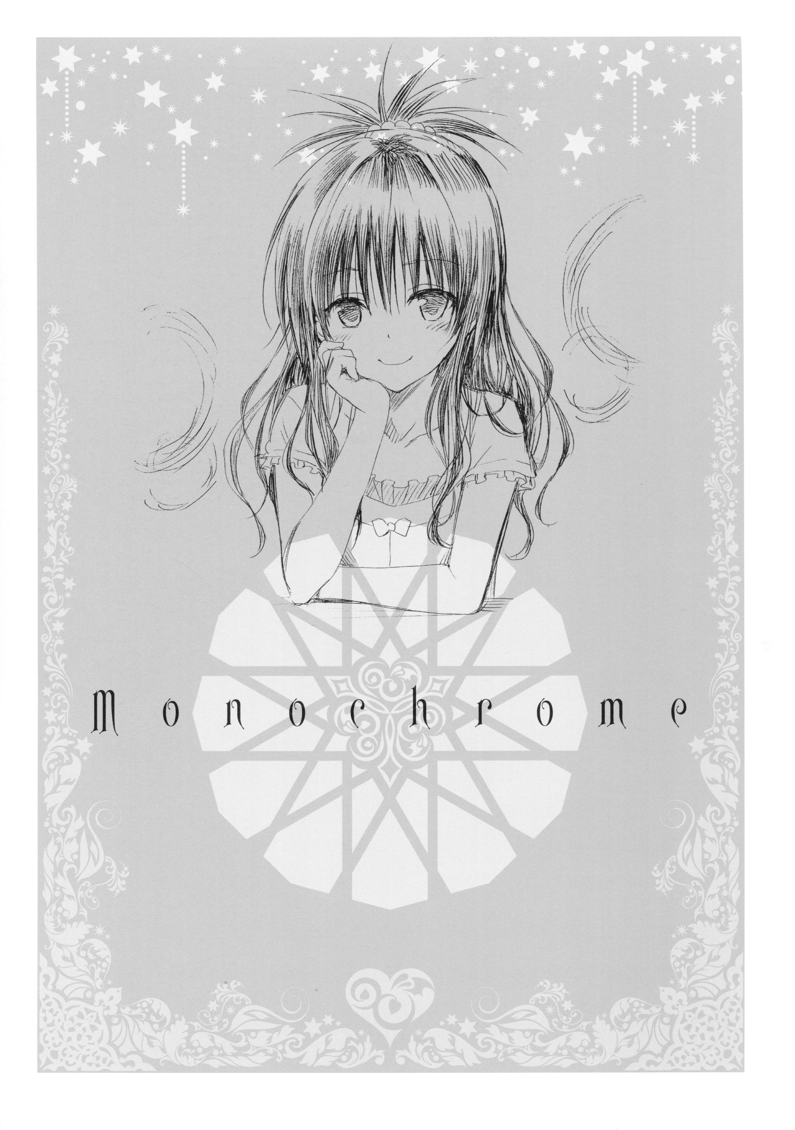 [Yabuki Kentaro] To Love-Ru -Trouble- Darkness Artbook Harem Gold 103
