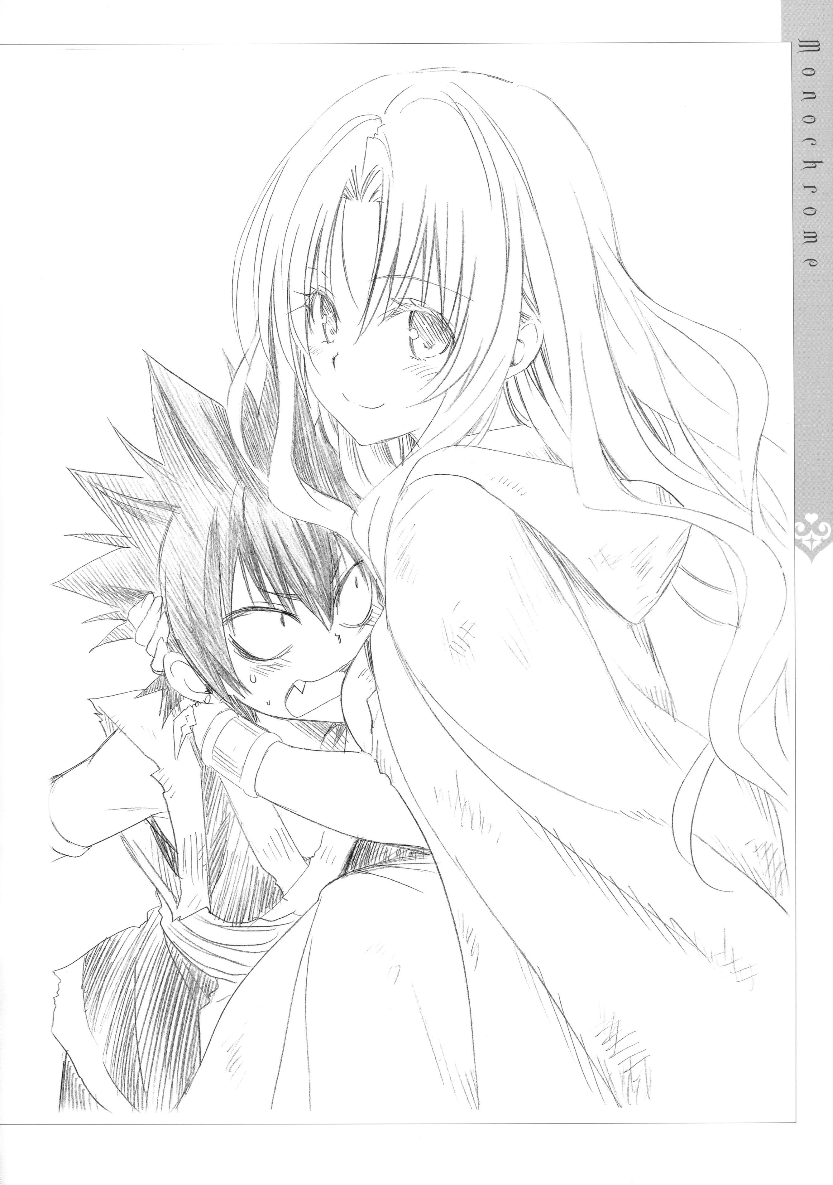 [Yabuki Kentaro] To Love-Ru -Trouble- Darkness Artbook Harem Gold 118