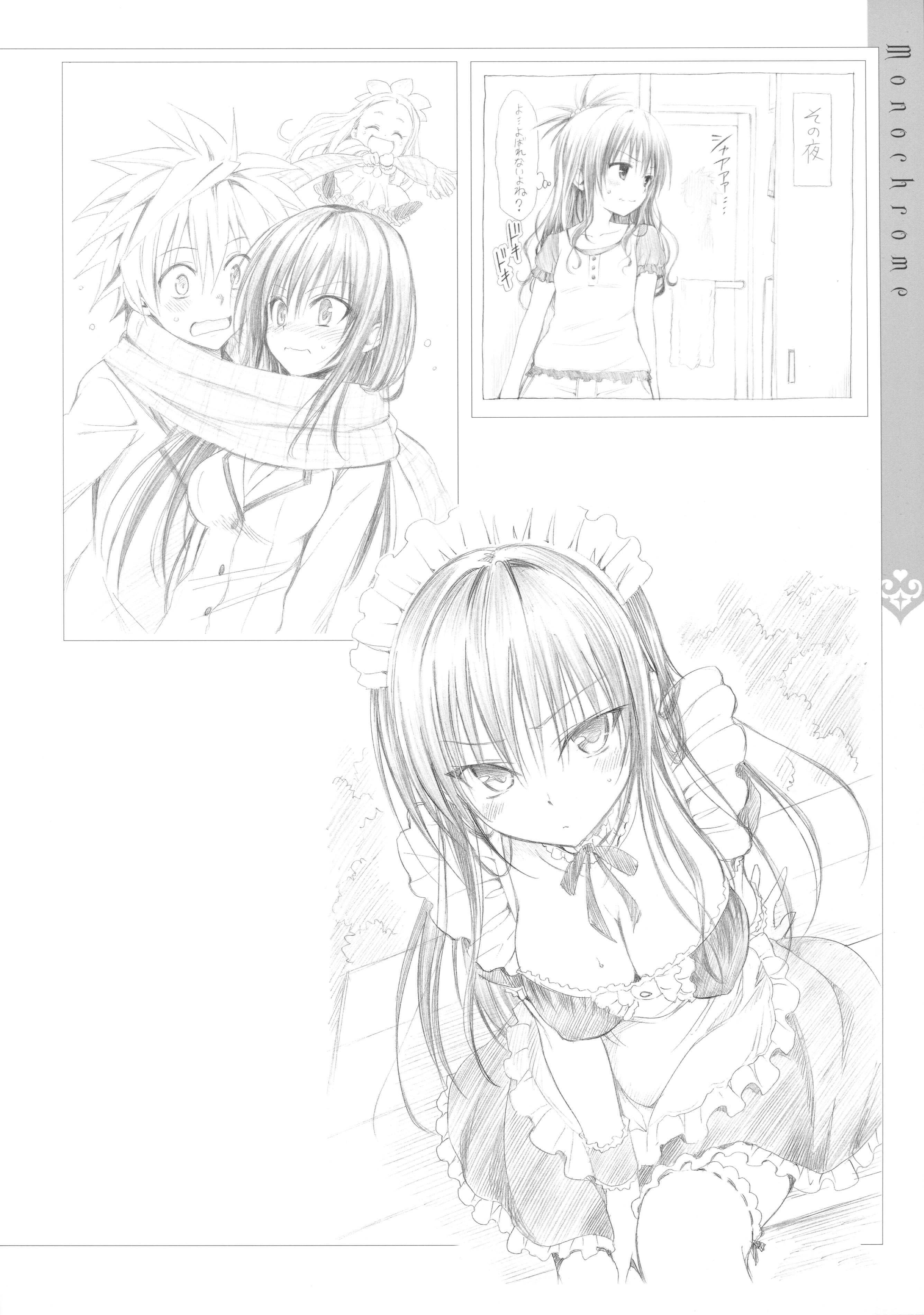 [Yabuki Kentaro] To Love-Ru -Trouble- Darkness Artbook Harem Gold 124