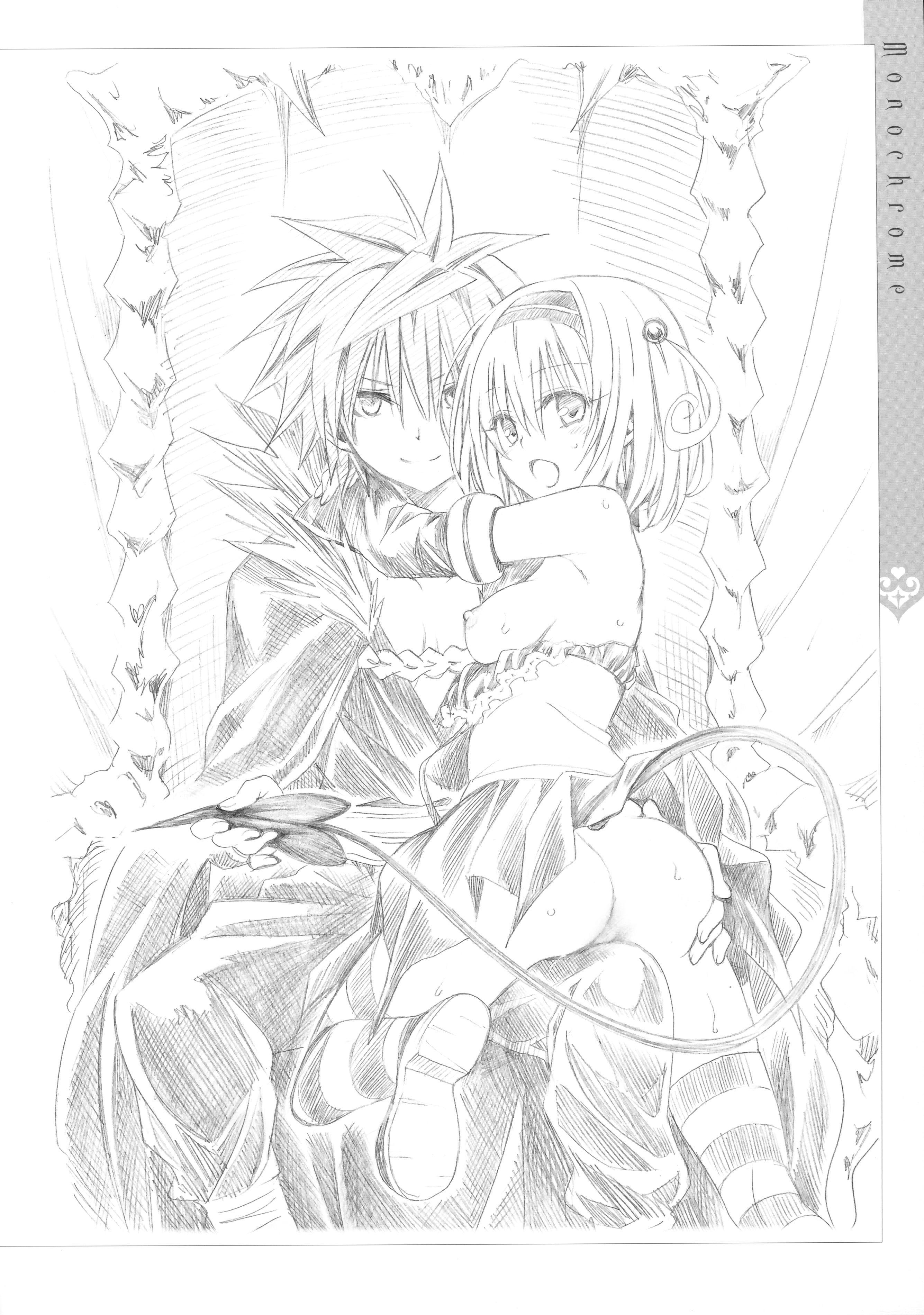 [Yabuki Kentaro] To Love-Ru -Trouble- Darkness Artbook Harem Gold 126
