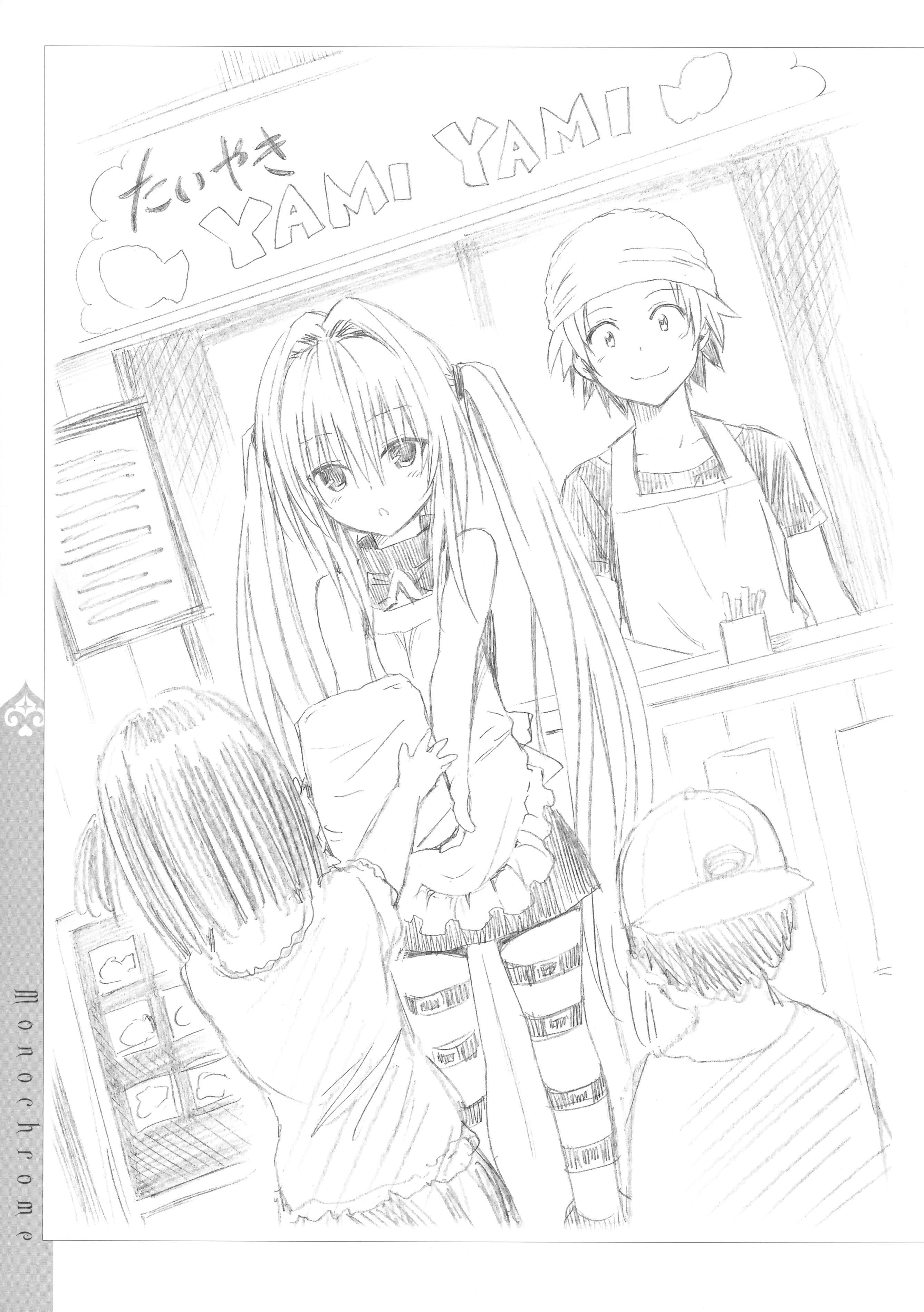 [Yabuki Kentaro] To Love-Ru -Trouble- Darkness Artbook Harem Gold 127