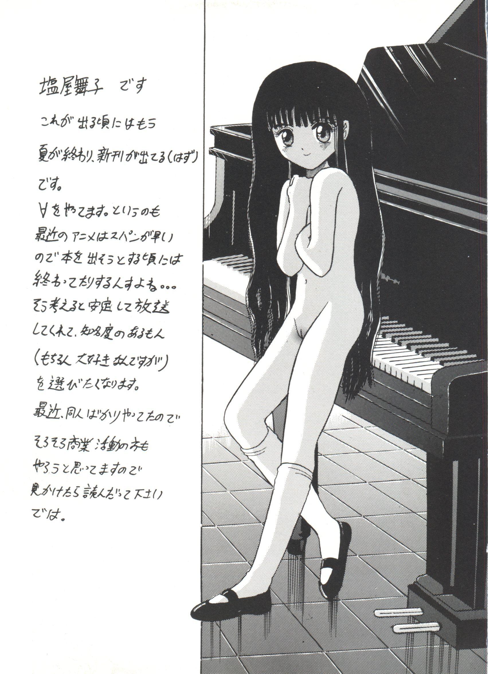 Bishoujo Doujinshi Anthology Cute 5 119