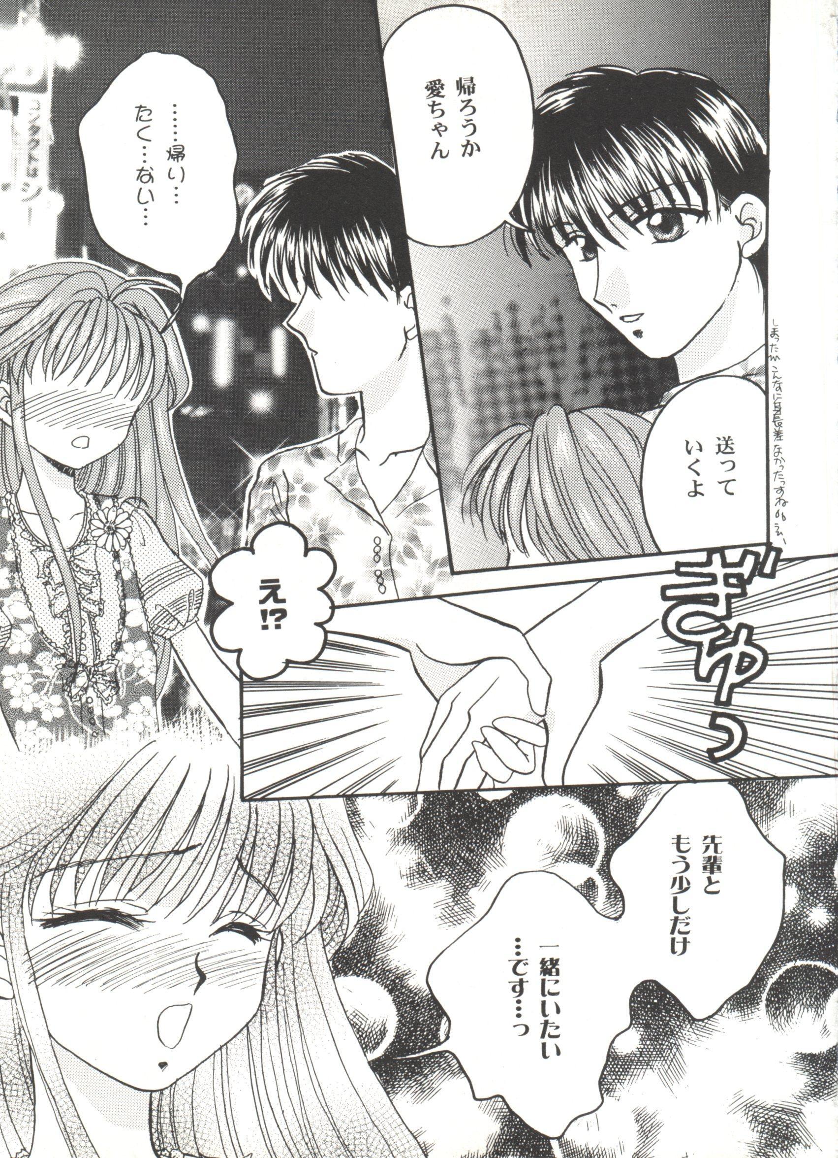 Bishoujo Doujinshi Anthology Cute 5 129