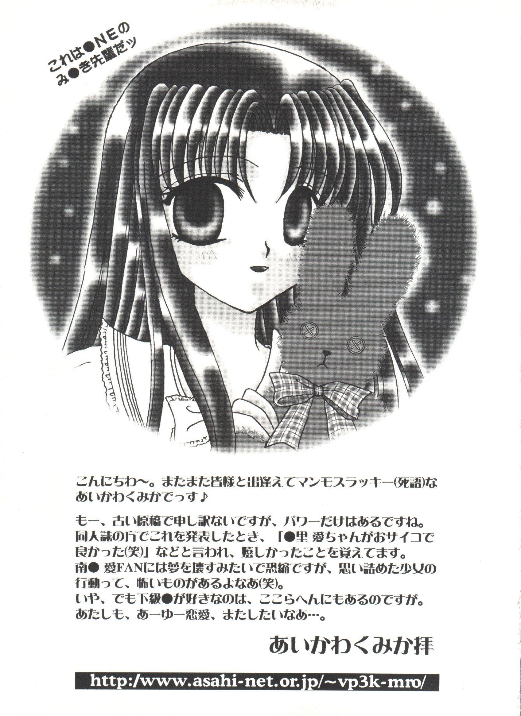 Bishoujo Doujinshi Anthology Cute 5 137