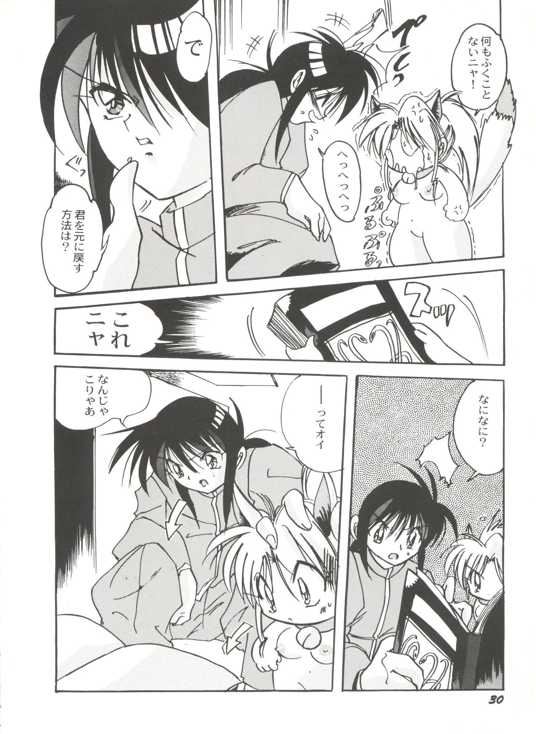 Bishoujo Doujinshi Anthology Cute 5 32