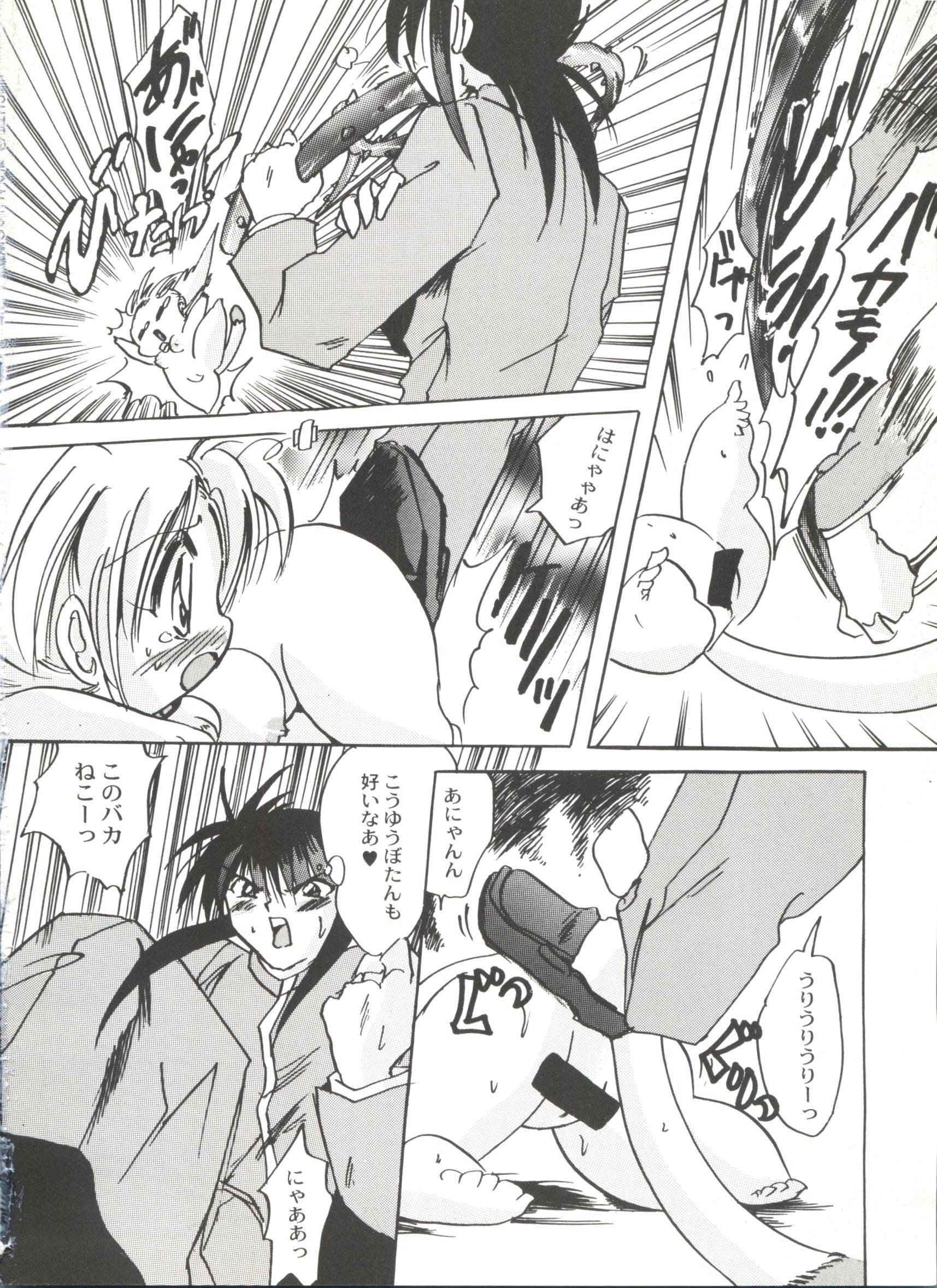 Bishoujo Doujinshi Anthology Cute 5 34