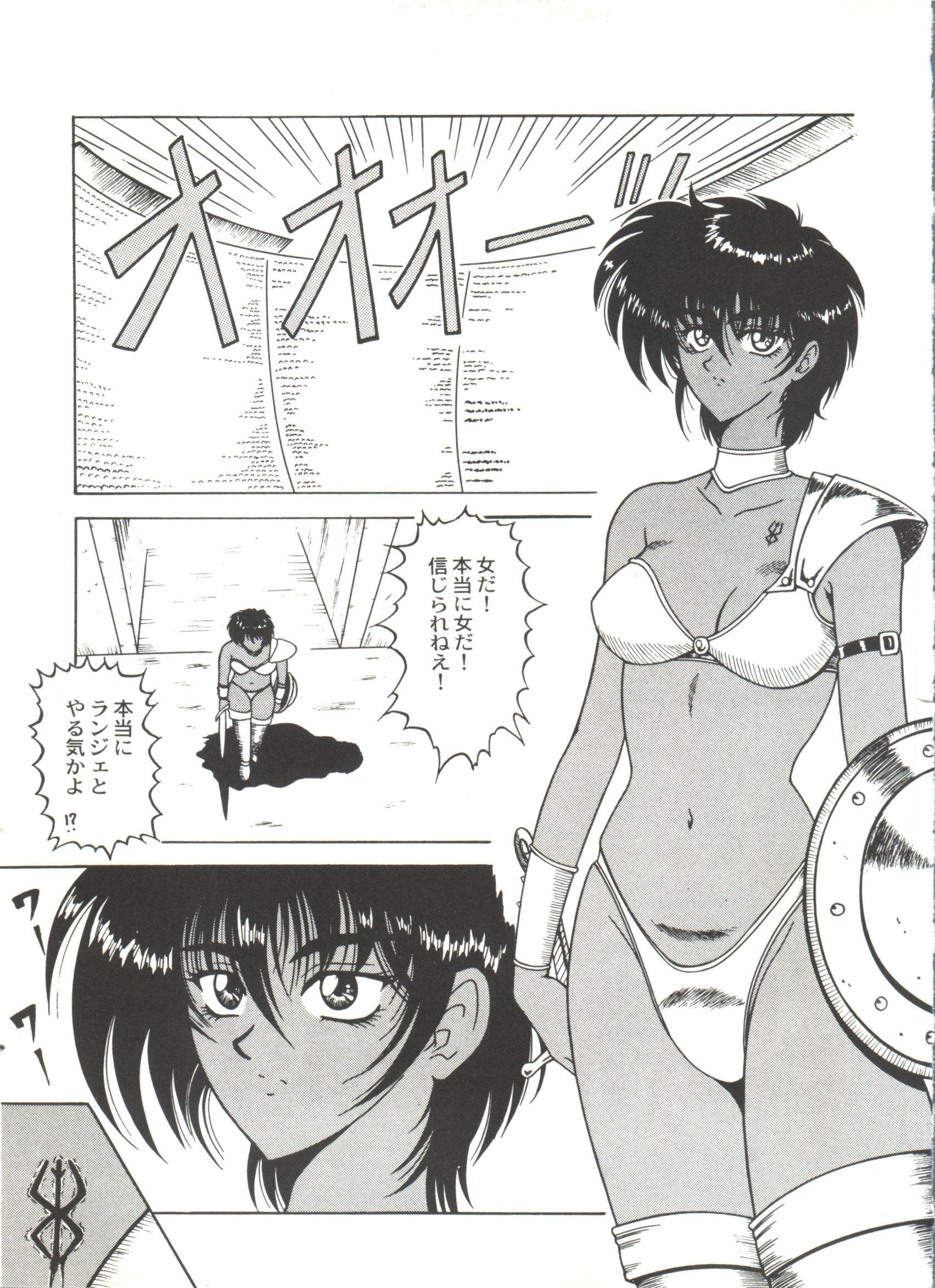 Bishoujo Doujinshi Anthology Cute 5 43