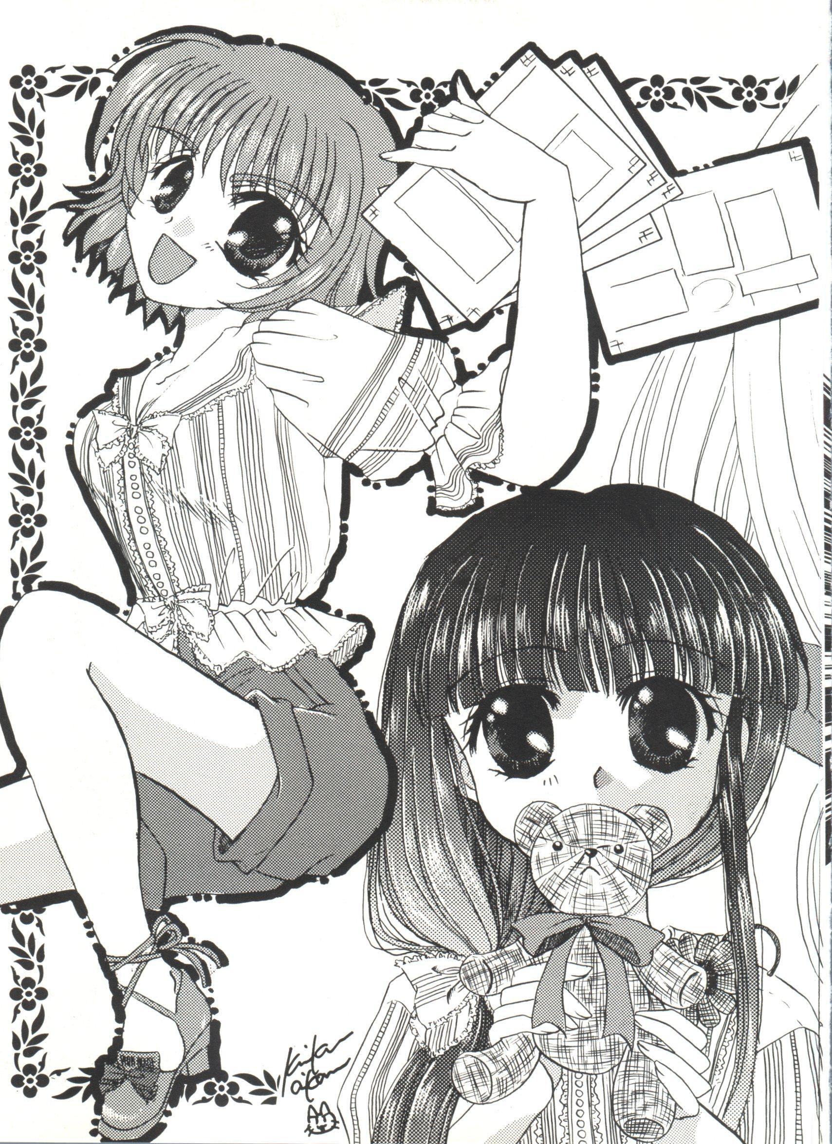 Bishoujo Doujinshi Anthology Cute 5 71