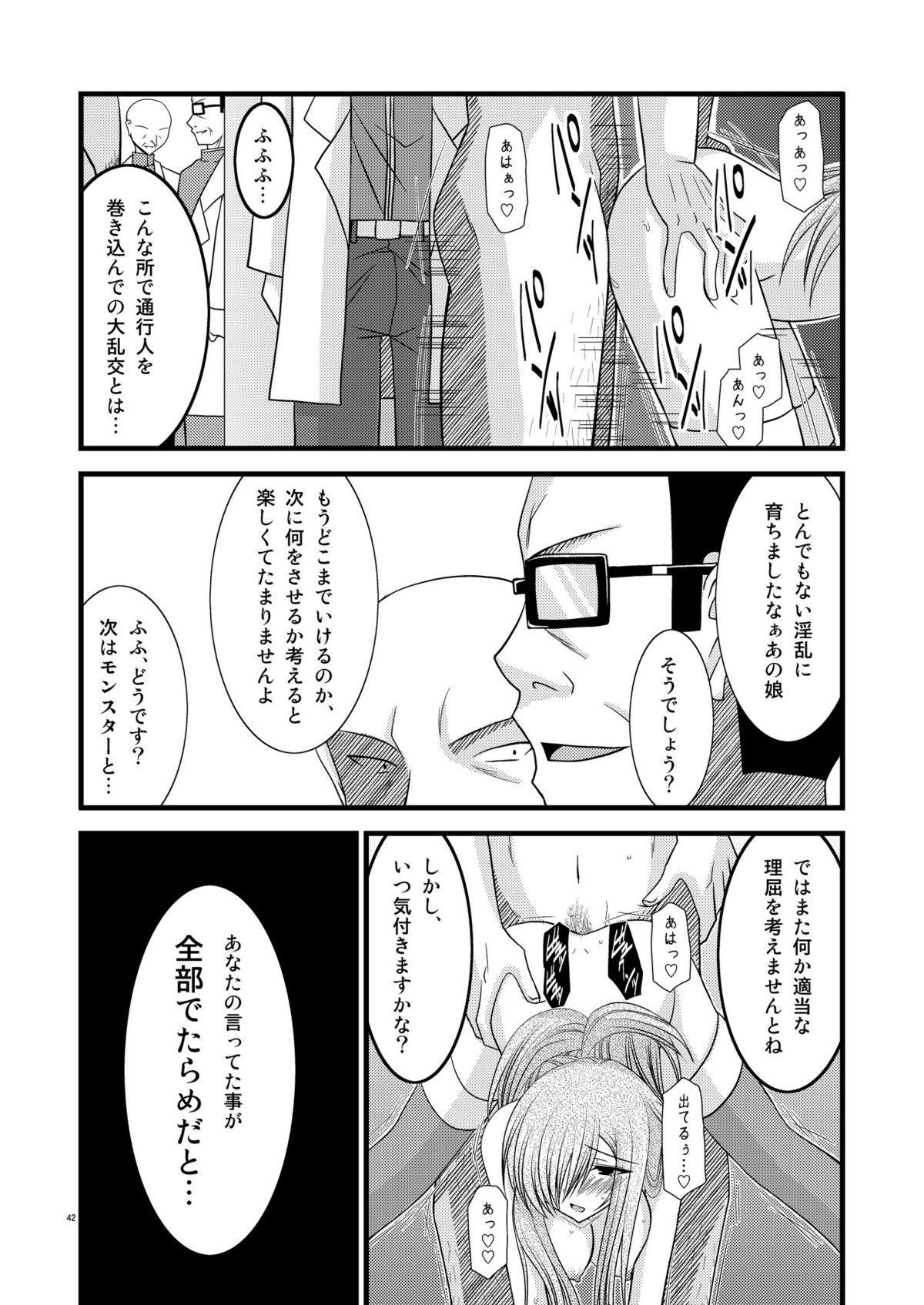 Melon Ni Kubittake! 4 40