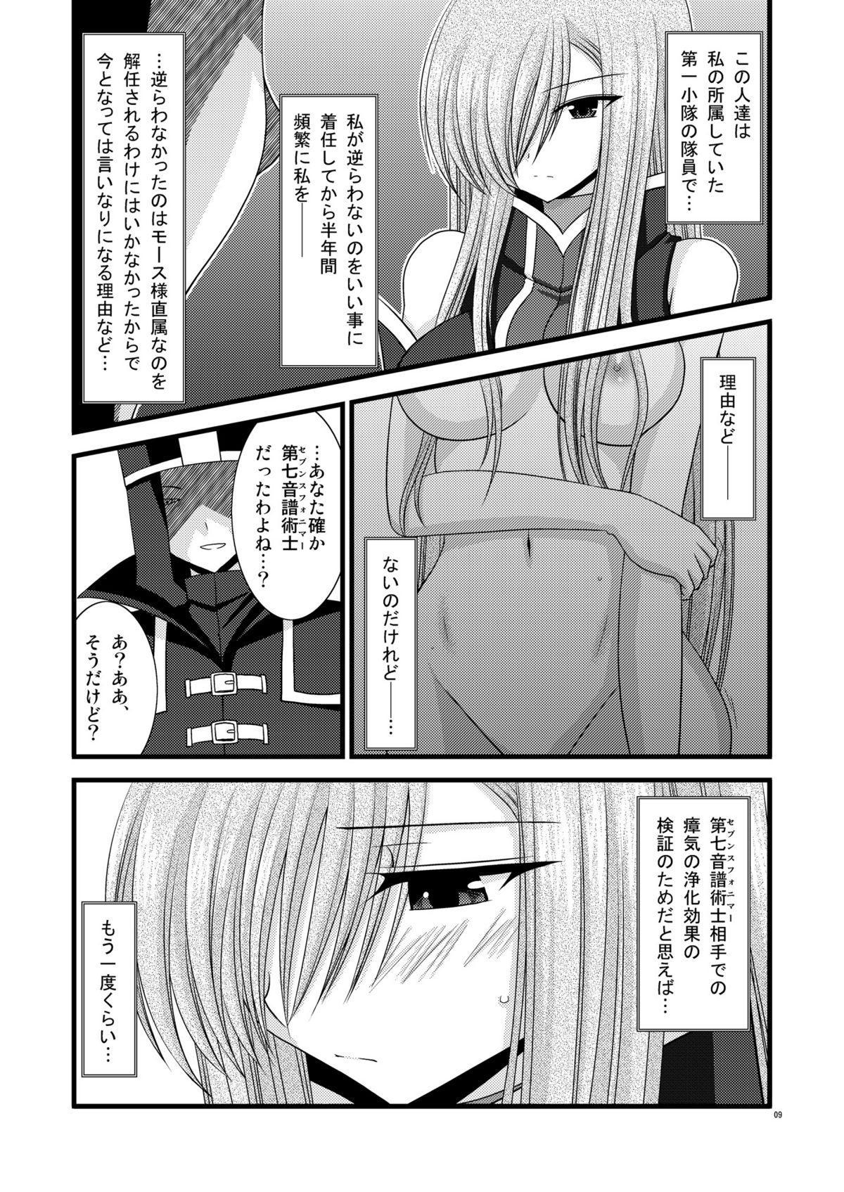 Melon Ni Kubittake! 4 7
