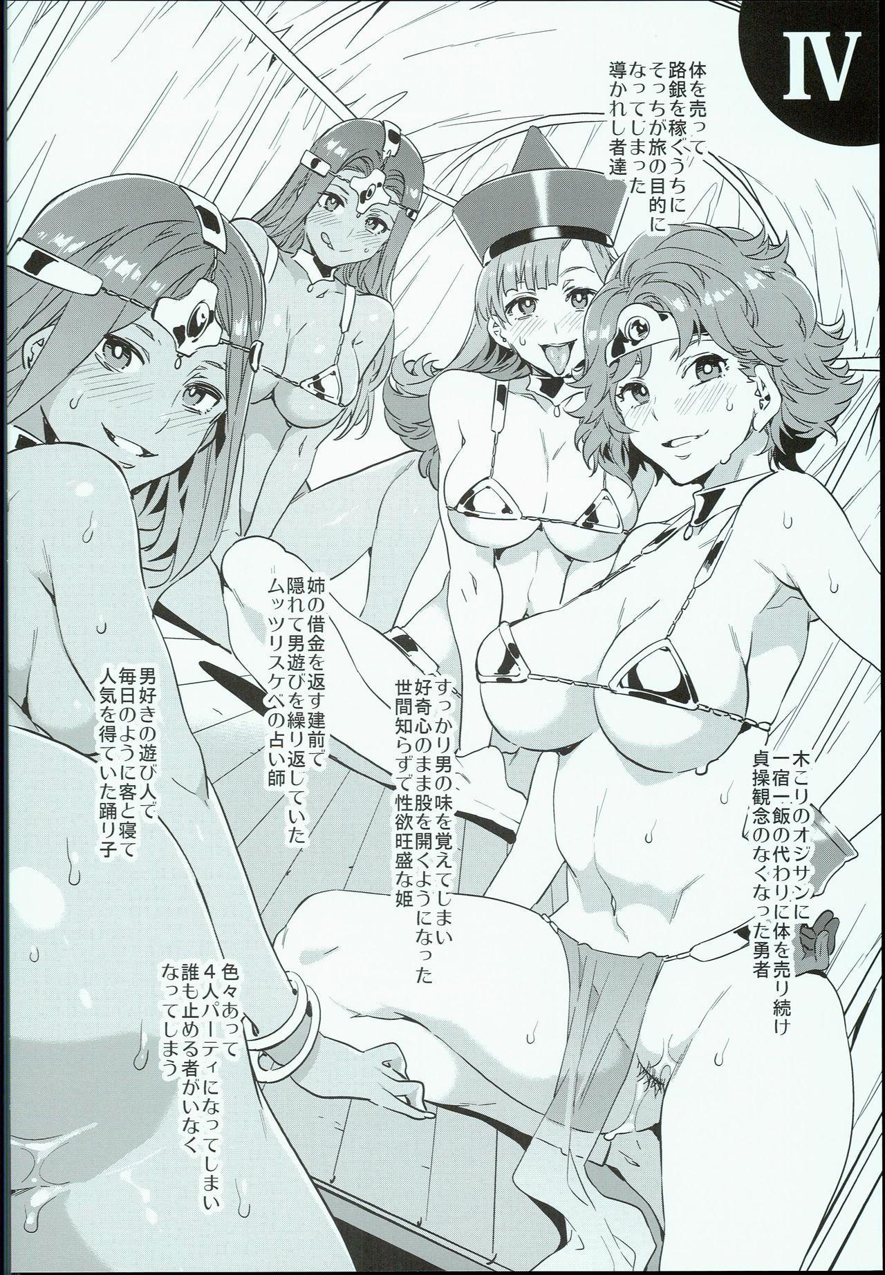 Dragon Quest Seiyoku Monsters 3
