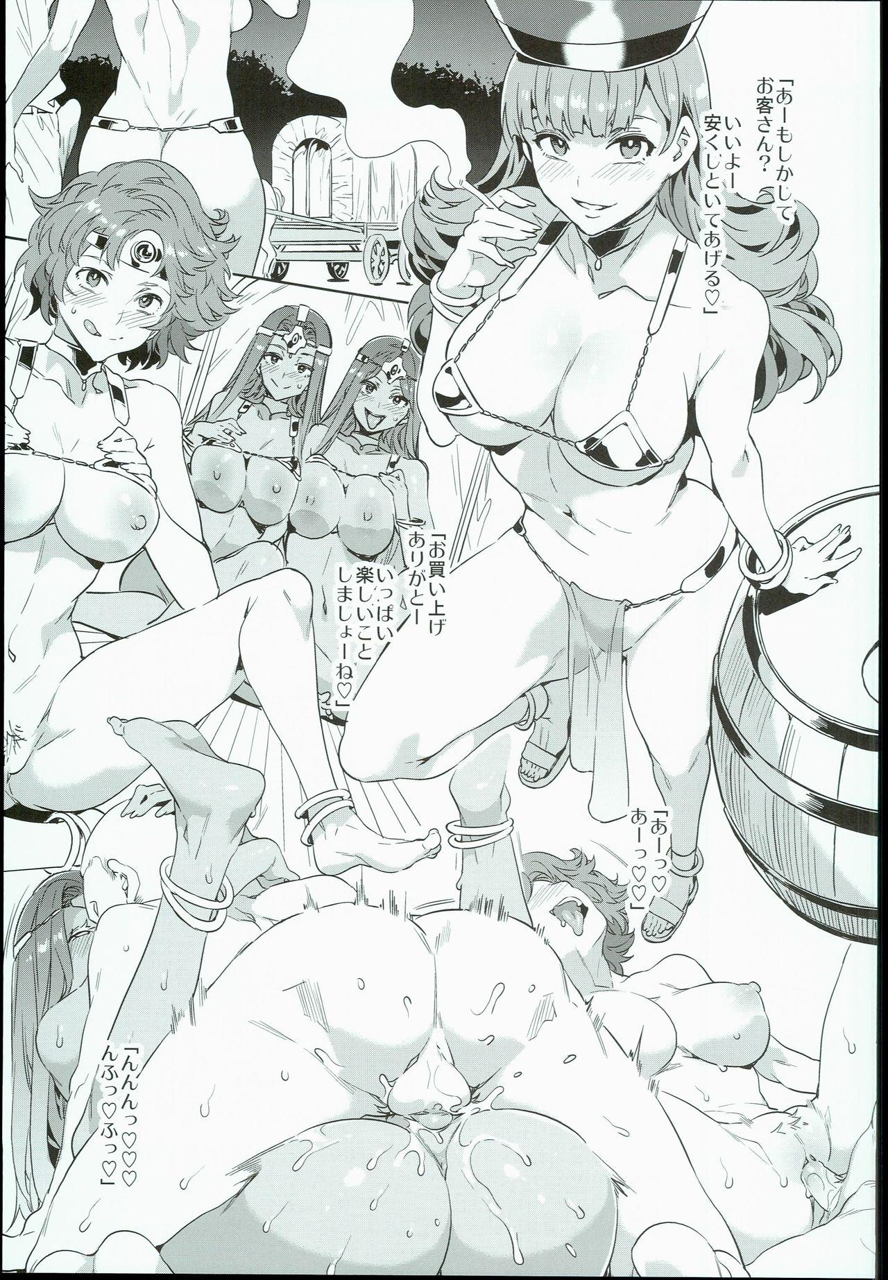 Dragon Quest Seiyoku Monsters 4