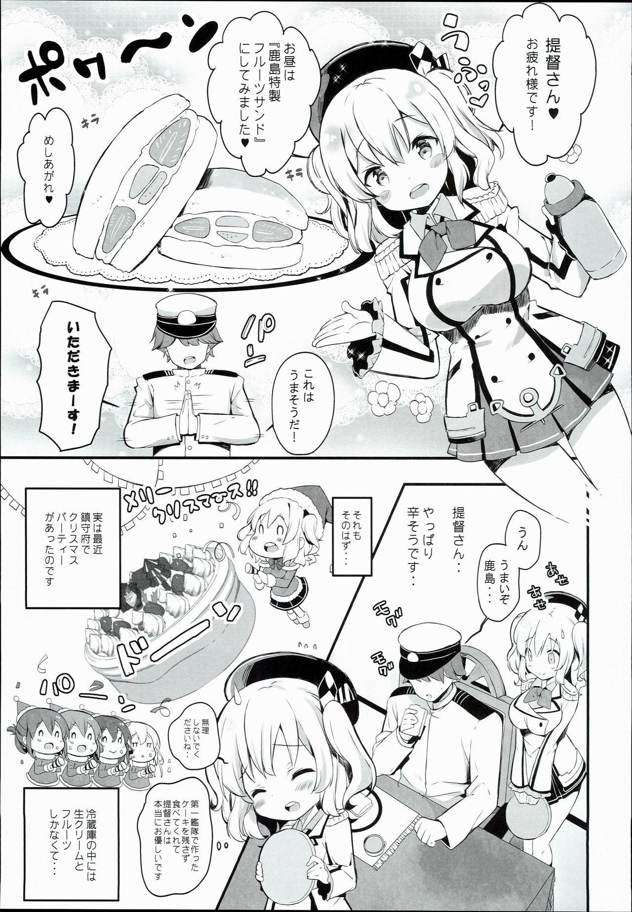 Kashima Tokusei Fruit Sandwich Meshiagare 4