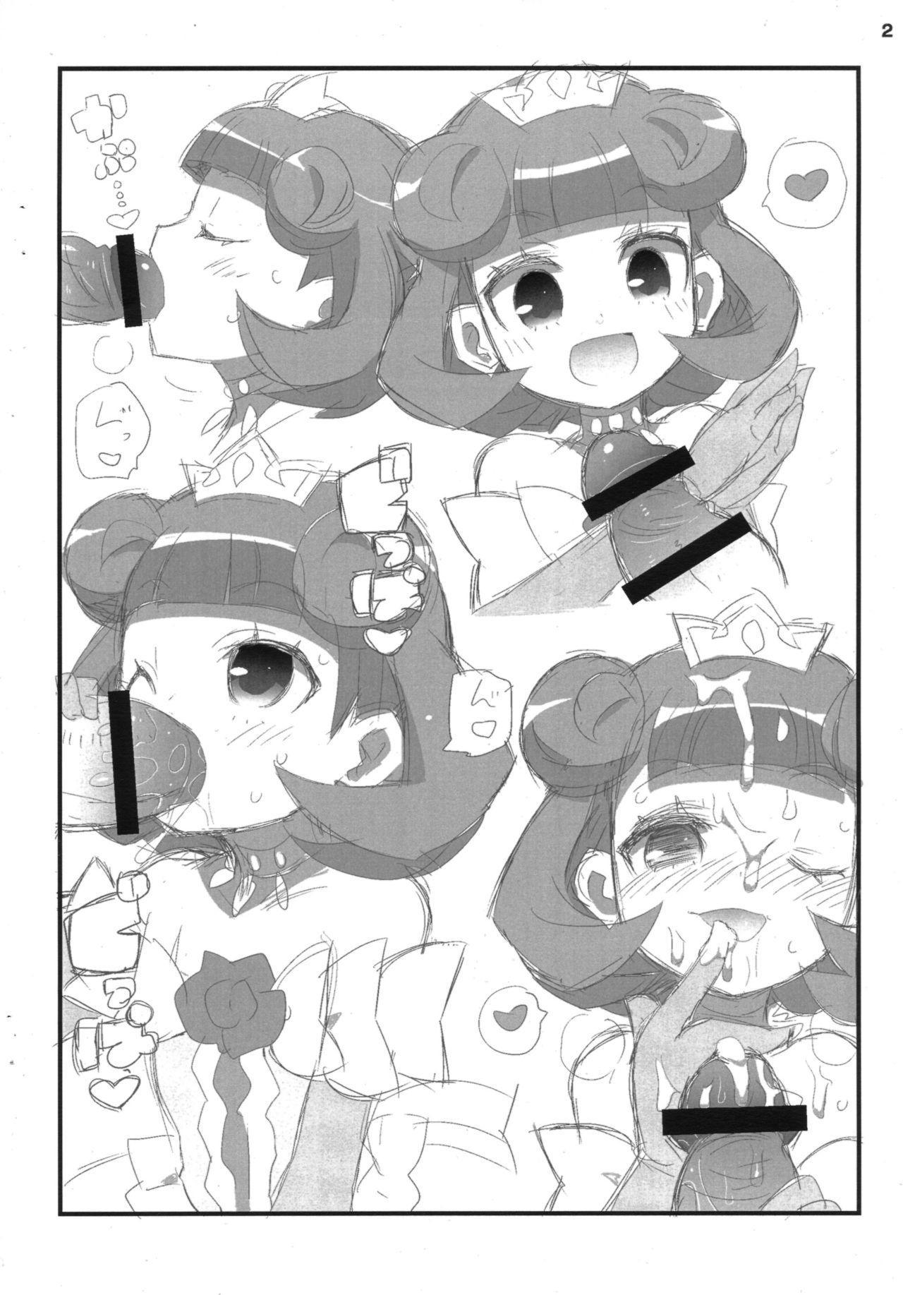 Suki Suki♡ Gloria-chan 1