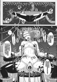 Dorei Shoufukan Hatsuharu 6