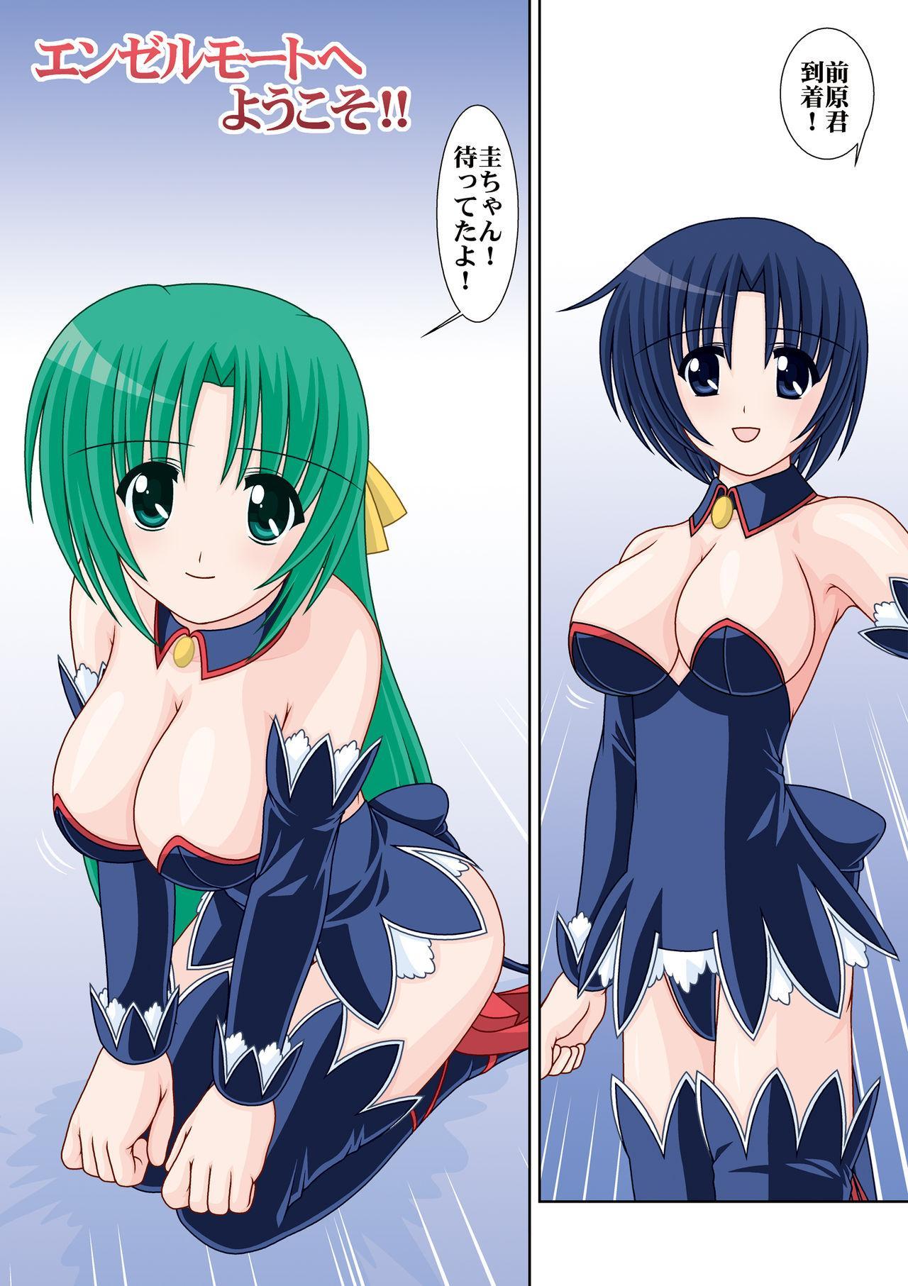Angel Mort e Youkoso! 2