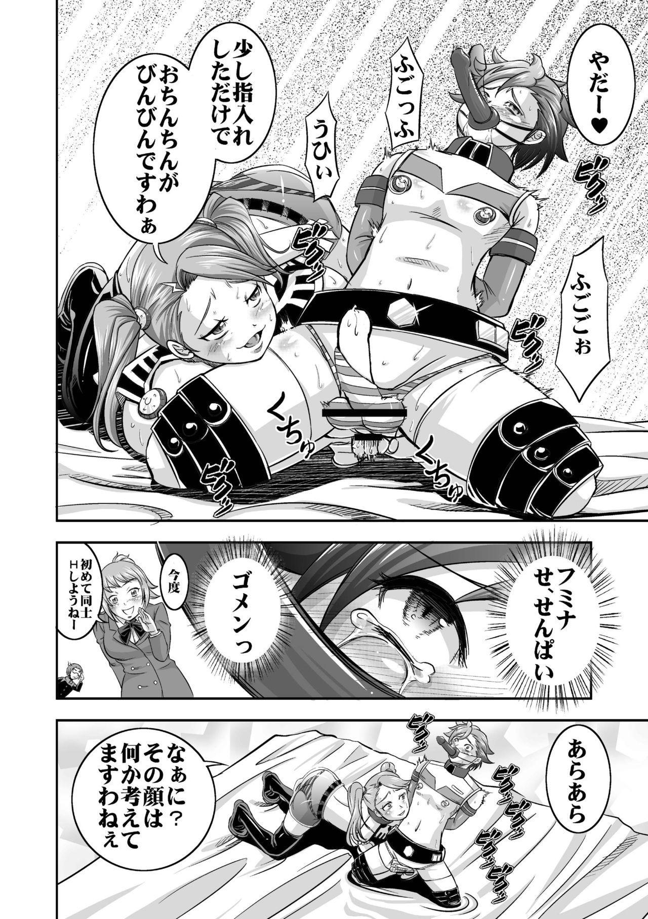 [Nisepakudo (Nisepakuman-san)] Plamo-kyou Chijo 3 -Futomashi- (Gundam Build Fighters Try) [Digital] 9