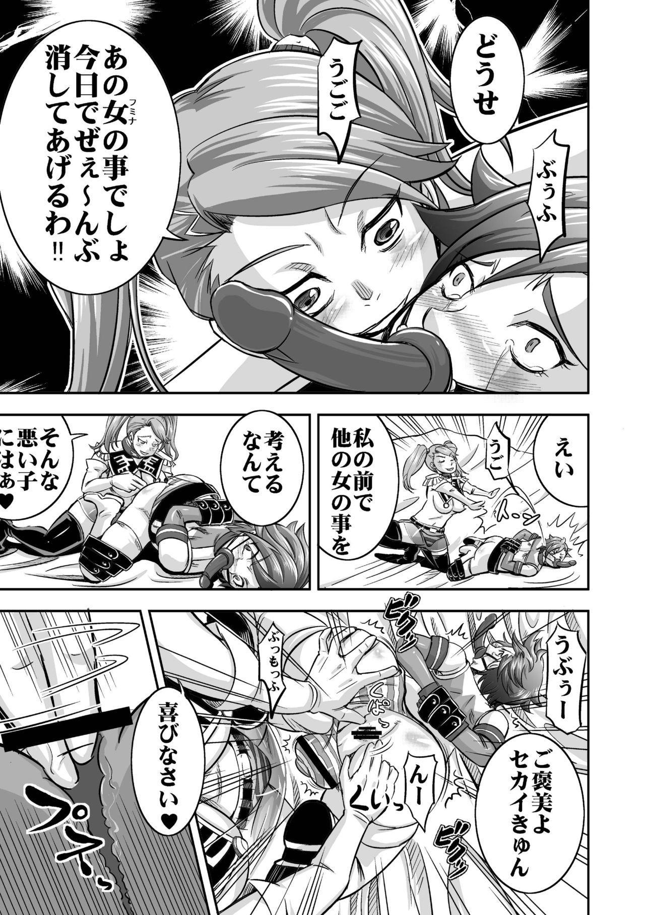 [Nisepakudo (Nisepakuman-san)] Plamo-kyou Chijo 3 -Futomashi- (Gundam Build Fighters Try) [Digital] 10